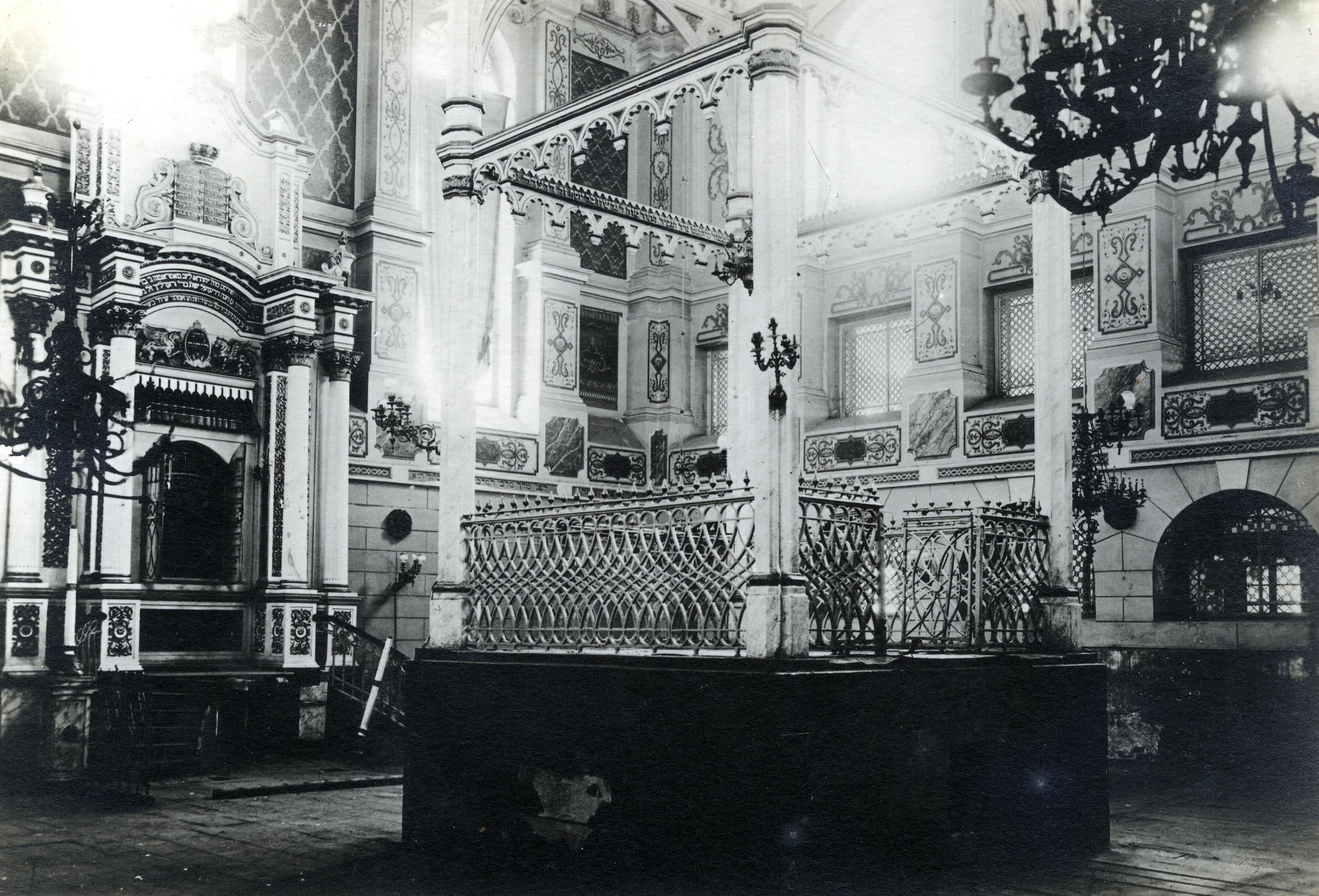 Interior of the Great Synagogue of Kalisz.