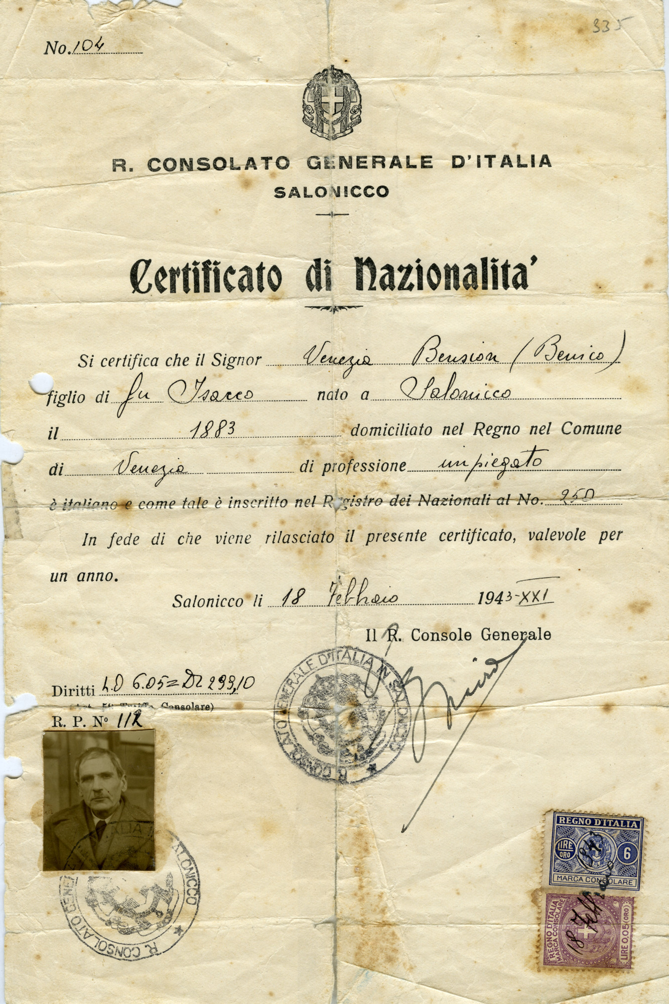 Certificate of Italian nationality for Benzion Venezia.