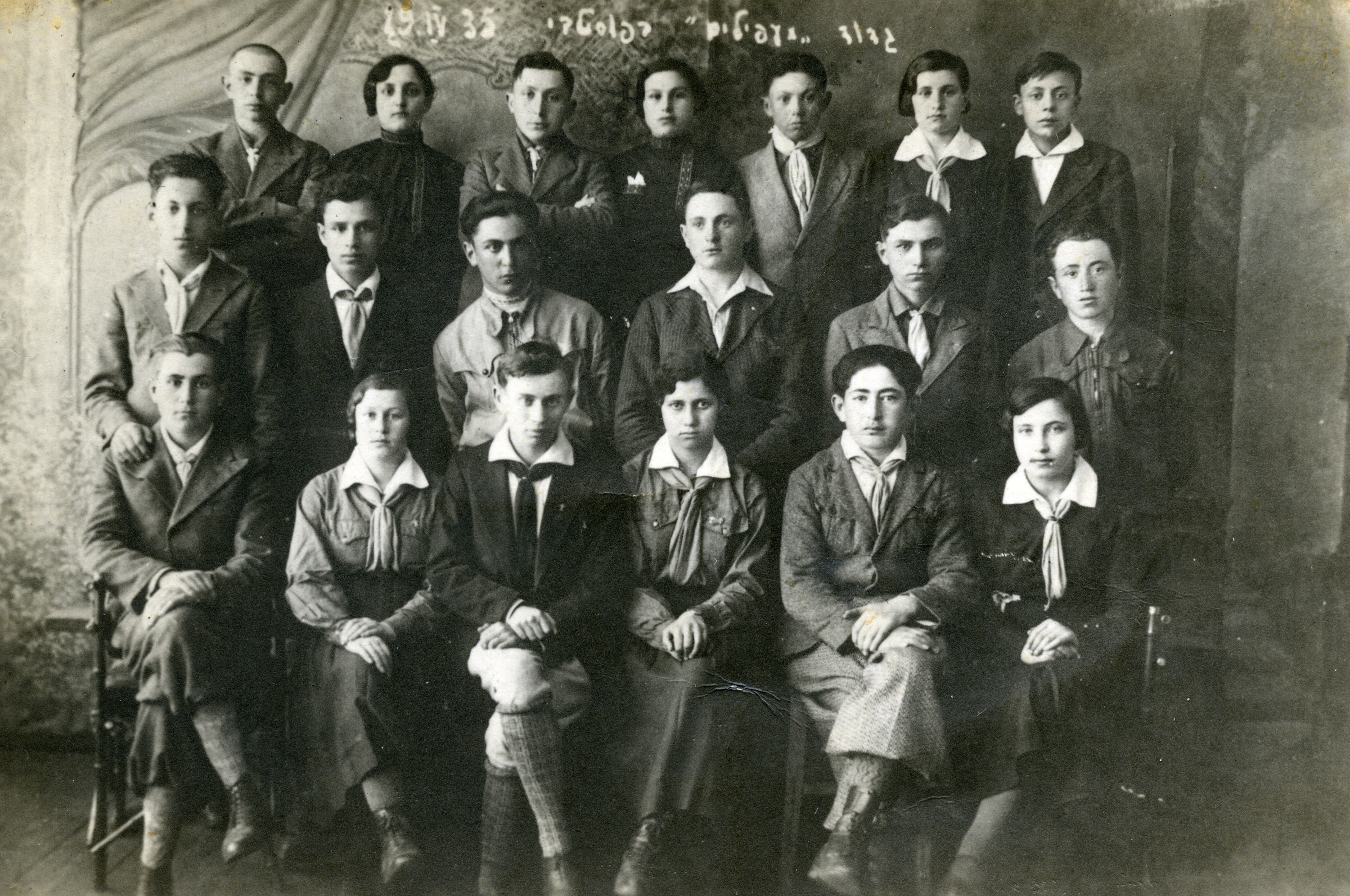 Group photograph of members of the Gdud Maapilim Youth Movement in Postawy.  Among those pictured is Zvia Rochman (later Golomb) in the front row, third from the right.