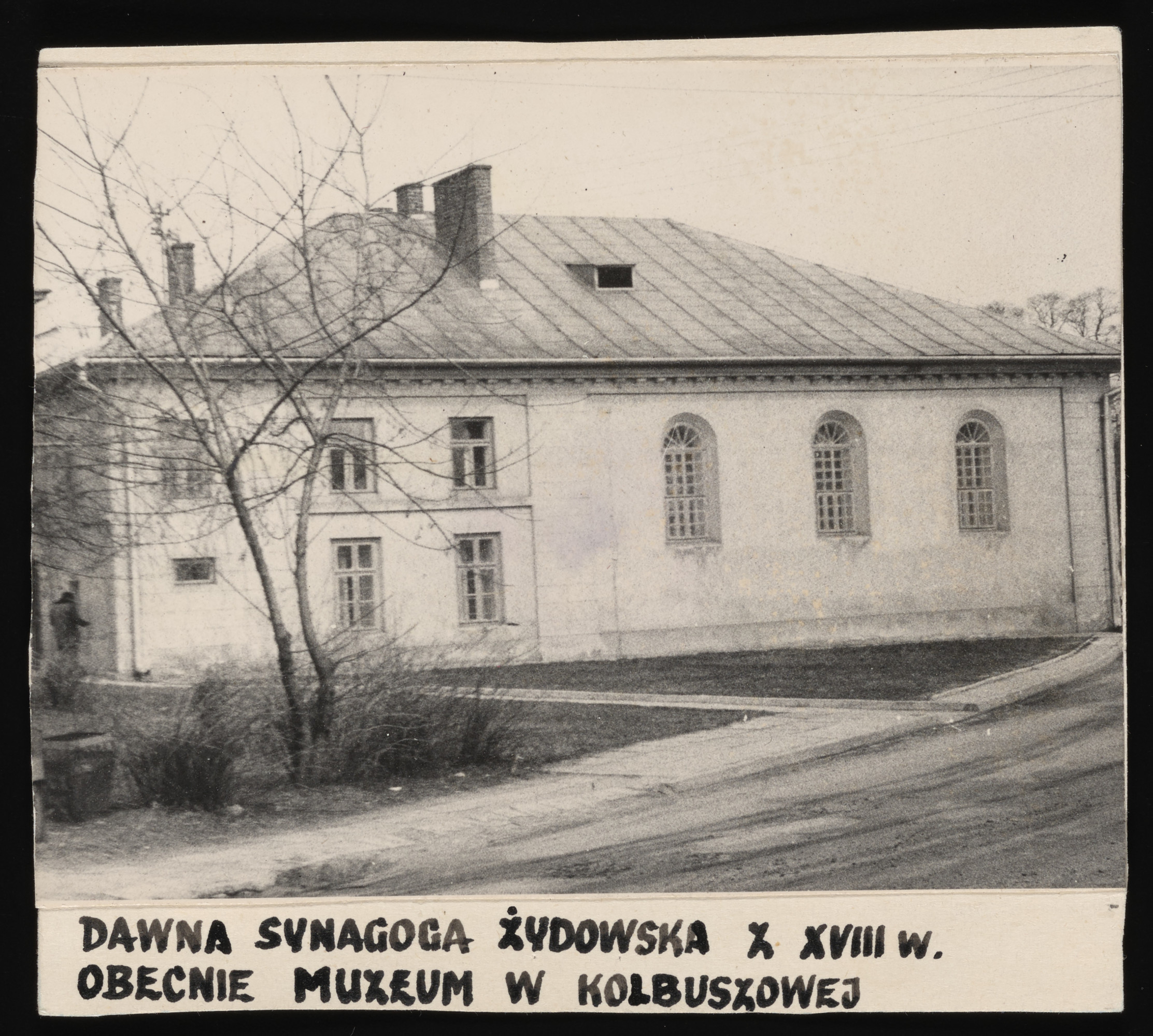 View of the exterior of the synagogue in Kolbuszowa.