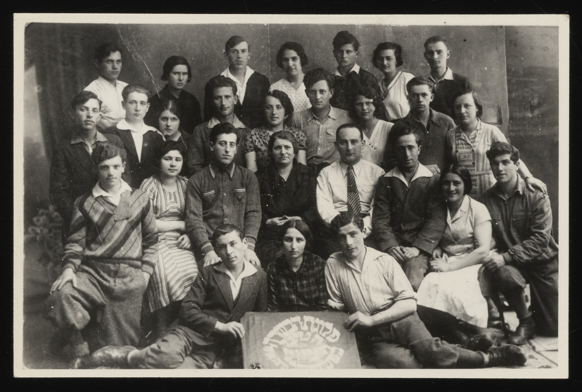 Group portrait of members of a hachshara [Zionist youth collective] in Kolbuszowa.