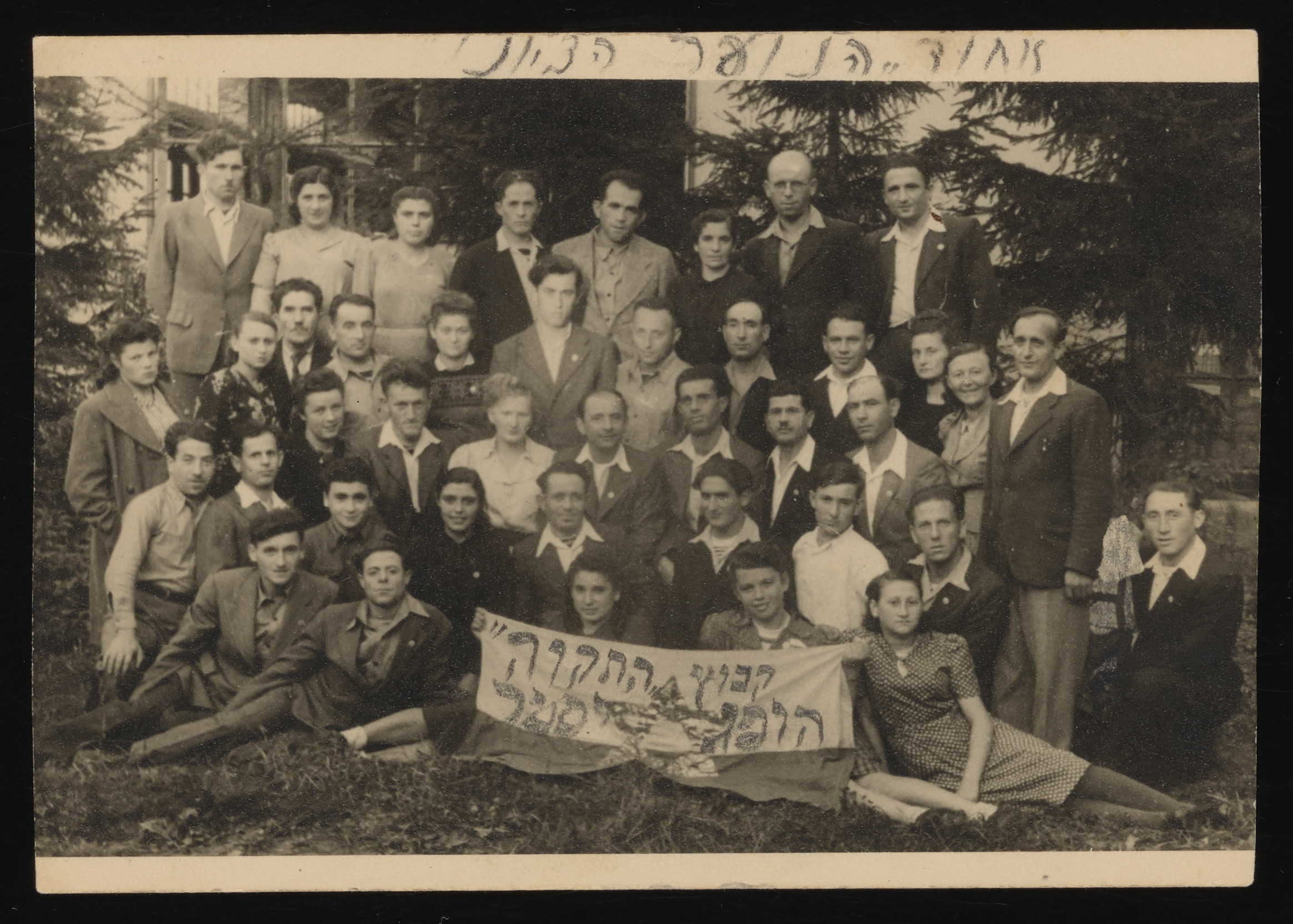 Members of Kibbutz Hatikvah in the Hofgeismar displaced persons' camp.  Among those pictured is Paula Hammer Gurtman, third last on the left and Berish Gurtman, third row, fifth from the right.