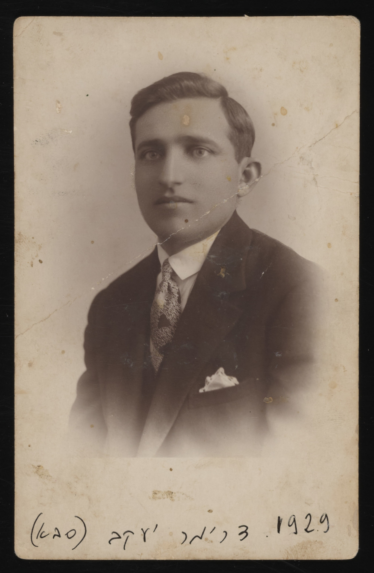 Studio portrait of Jakub Drimer.  He gave this photograph to his fiancee Laura prior to their marriage in 1933.
