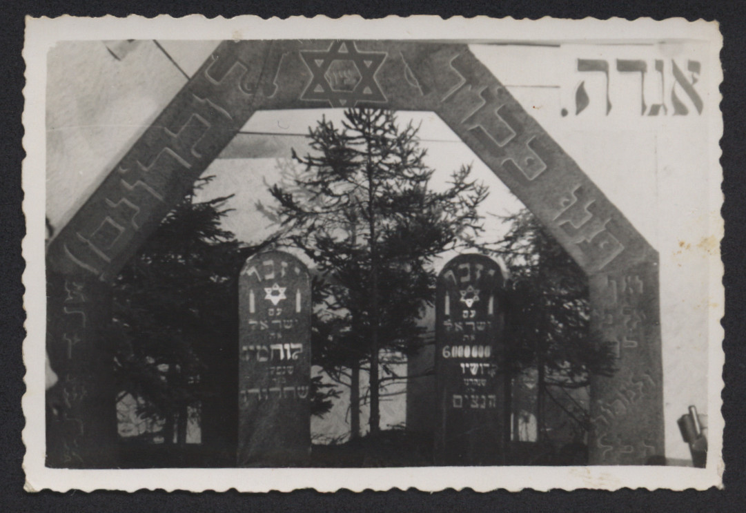 """View of two memorials to Holocaust victims in the Foehrenwald displaced persons camp.   The Hebrew caption on the back reads: """"As an eternal memory of our Foehrenewald Kadima  Nocham group."""""""