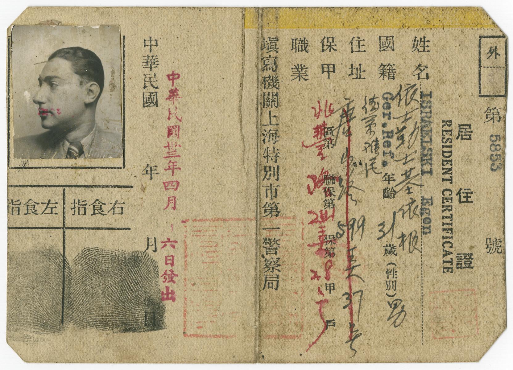 Resident certificate issued to Egon Israelski in Shanghai.