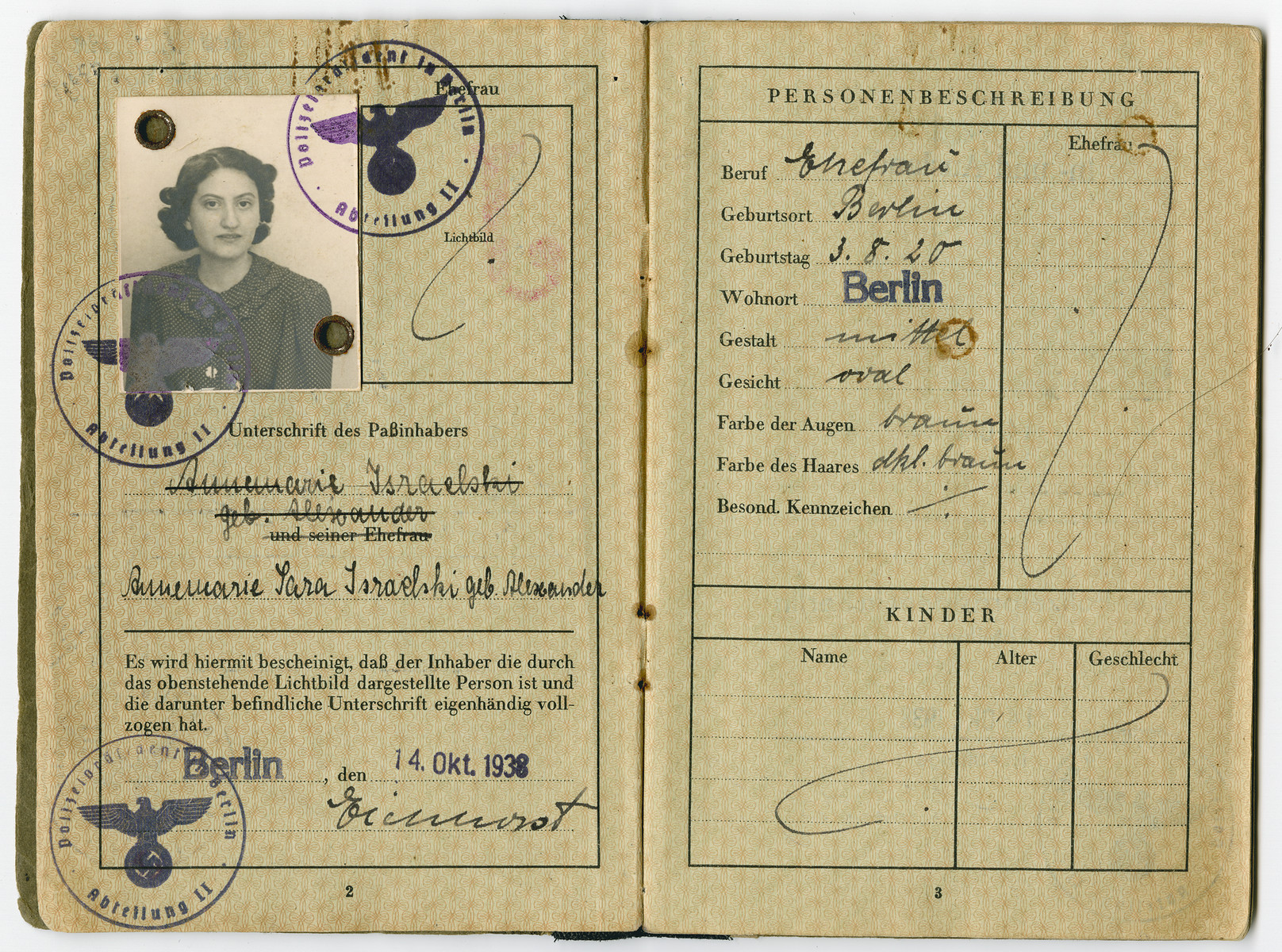 Annemarie's Israelski 's German passport. showing her Sara.  The Jews were not allowed to have Aryan names on their passports, so all of the boys were named Israel and the girls were Sara.
