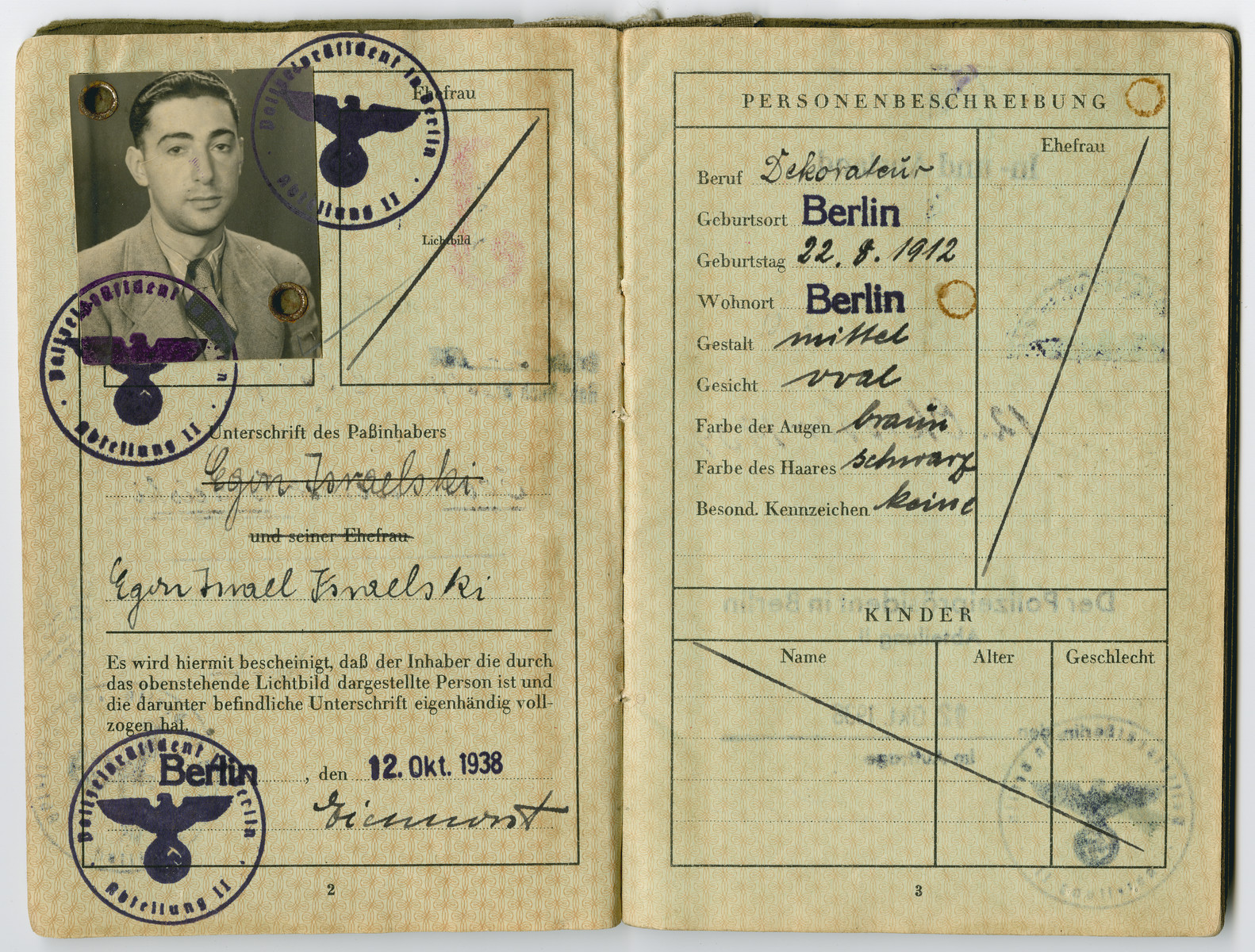 Egon Israelski's German passport showing his forced name change to include the middle name of Israel.  The Jews were not allowed to have Aryan names on their passports, so all of the boys were named Israel and the girls were Sara.