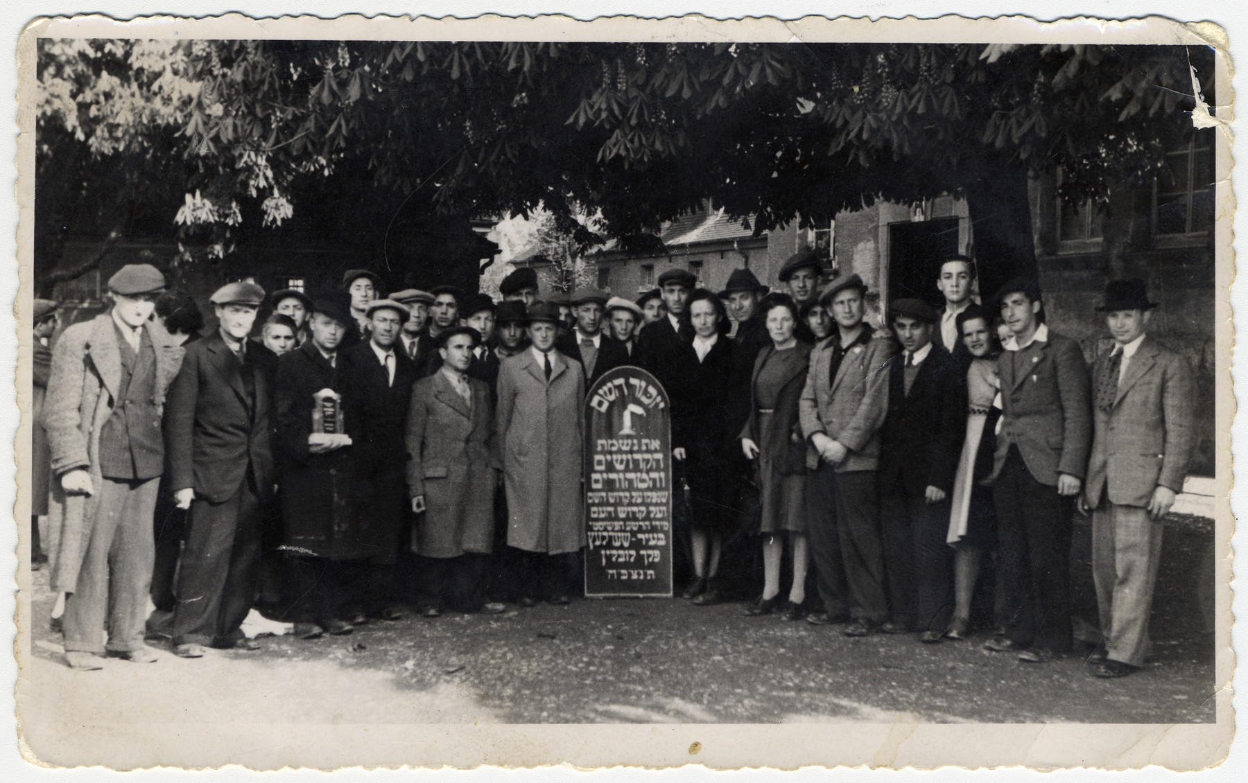 Survivors from Siedlce gather for a memorial service for victims of the Holocaust from their city.