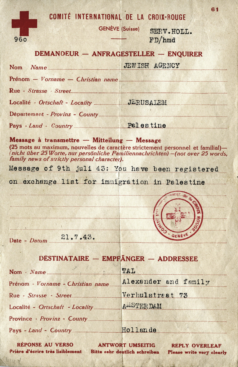International Red Cross certificate issued to the family of Alexander Tal stating that the Jewish Agency has placed them on an exchange list for immigration to Palestine.