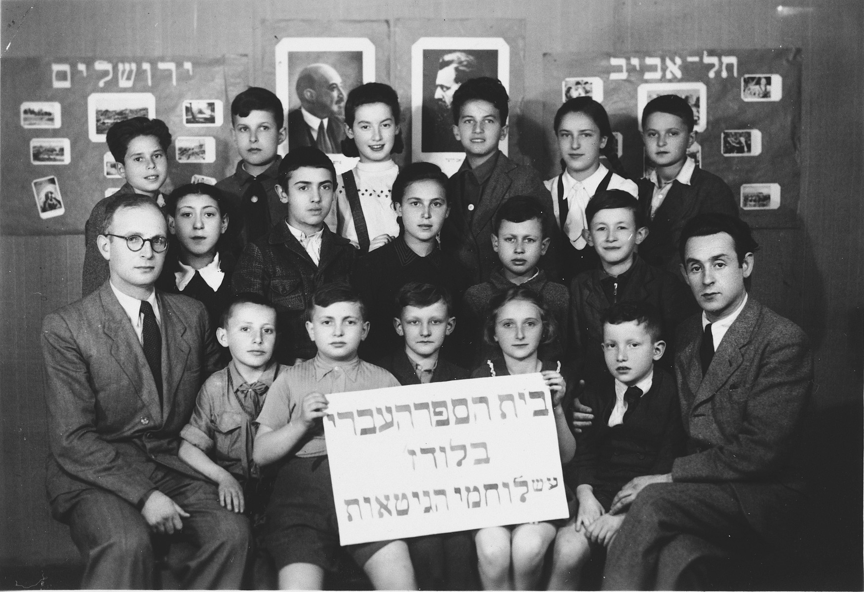 Group portrait of children in the Ghetto Fighters Hebrew school in Lodz after the war.