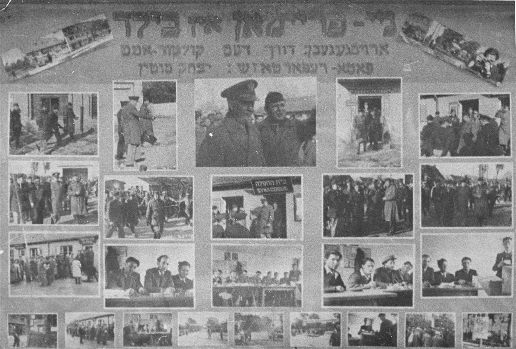 Montage of photographs depicting life in the Neu Freimann DP camp sponsored by the Neu Freimann cultural bureau and arranged by Jitzhak Sutin.
