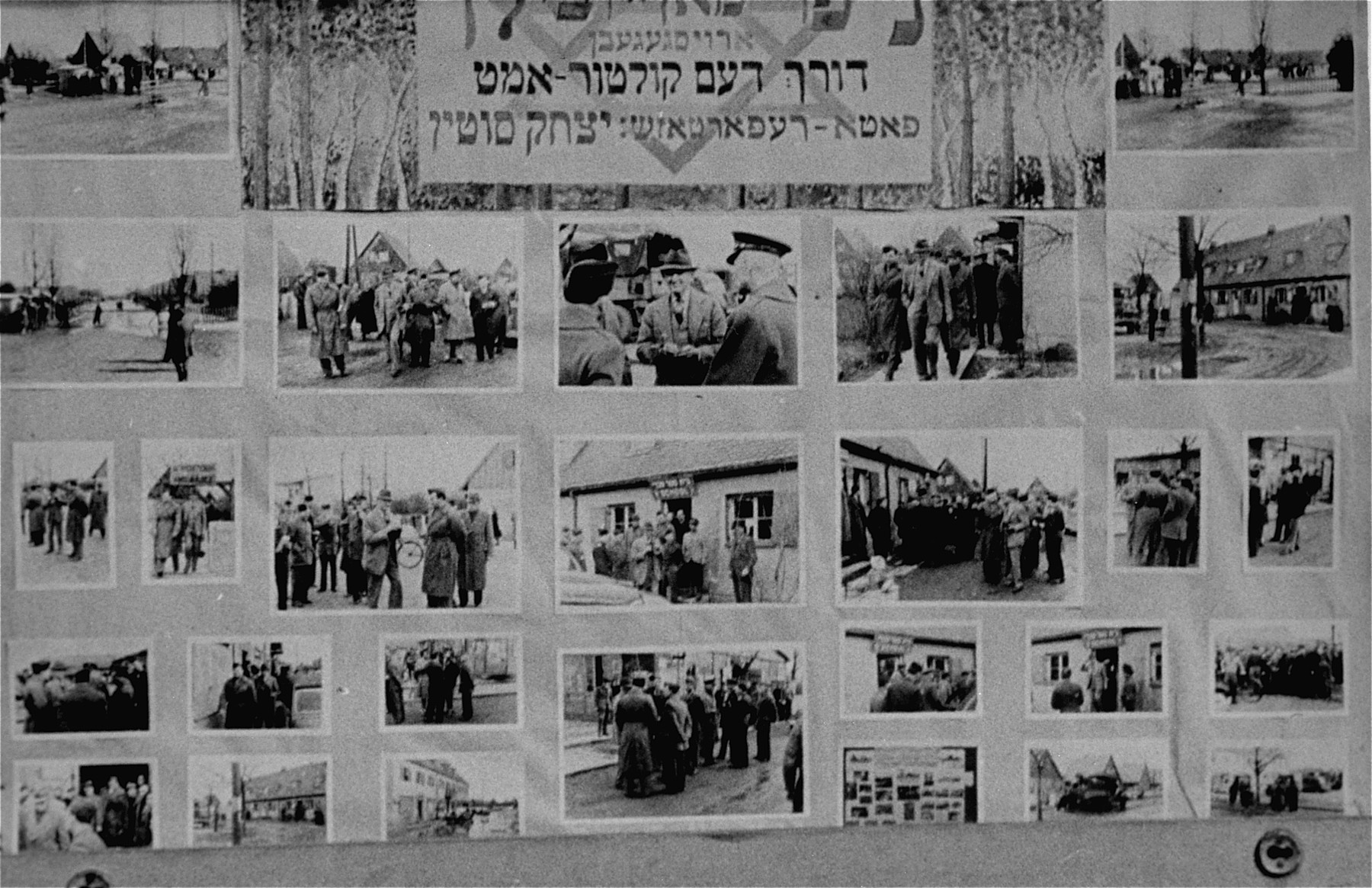 Montage  of photographs depicting life in the Neu Freimann DP camp sponsored by the Neu Freimann cultural bureau and arranged by Jitzhak Sutlin.