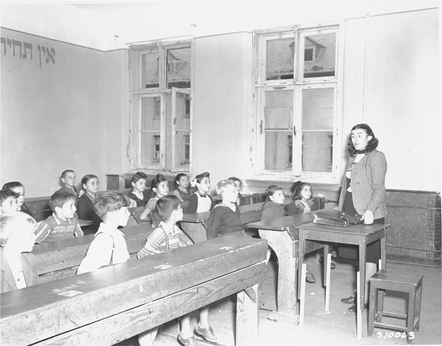 A classroom at the Jewish displaced persons camp in Wetzlar.