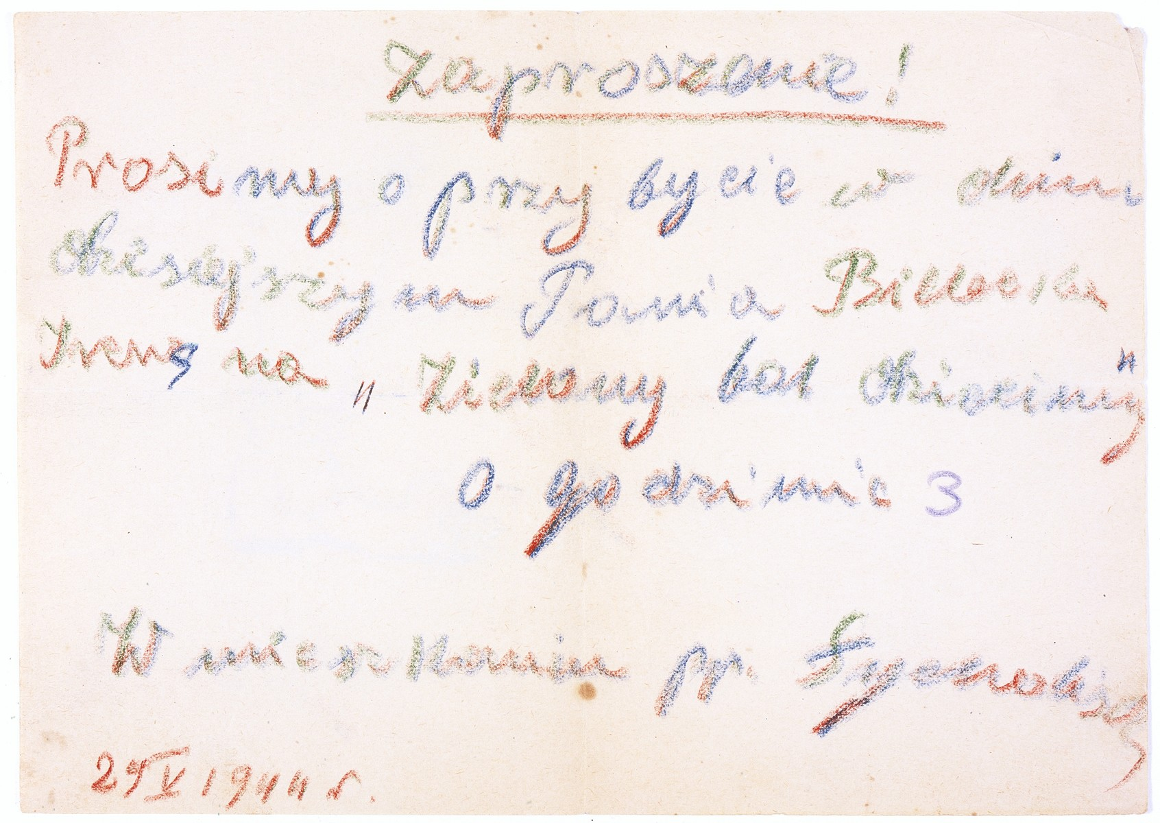 Invitation to a children's ball written in color pencil.  The ball was organized by Irena Schwarz, a Jewish child living in hiding in Skarzysko Kamienna, Poland.  It took place at the apartment of her rescuere, Janina Sycz.