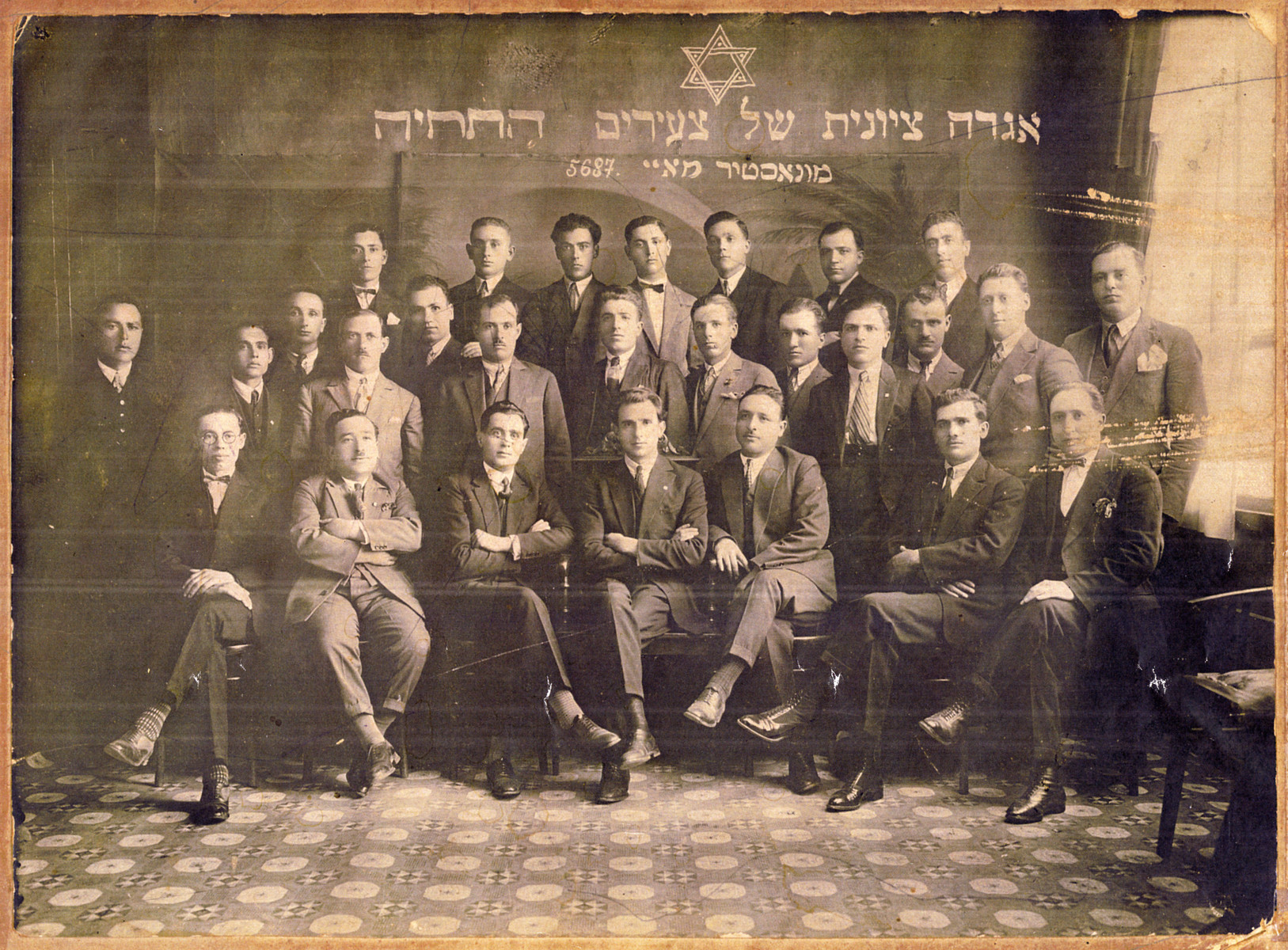 Group portrait of the Zionist organization of Bitola.