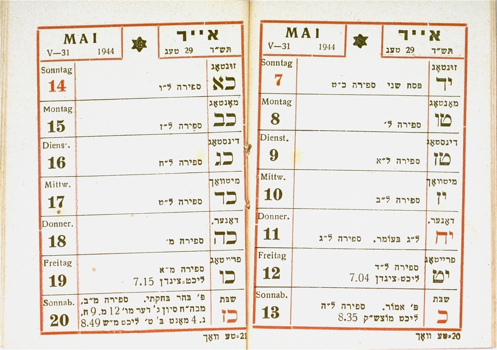 A page from a pocket calendar for the year 1944, printed in the Lodz ghetto.  The calendar was owned by Bernard Fuchs, head of the employment office of the Lodz ghetto Jewish Council.