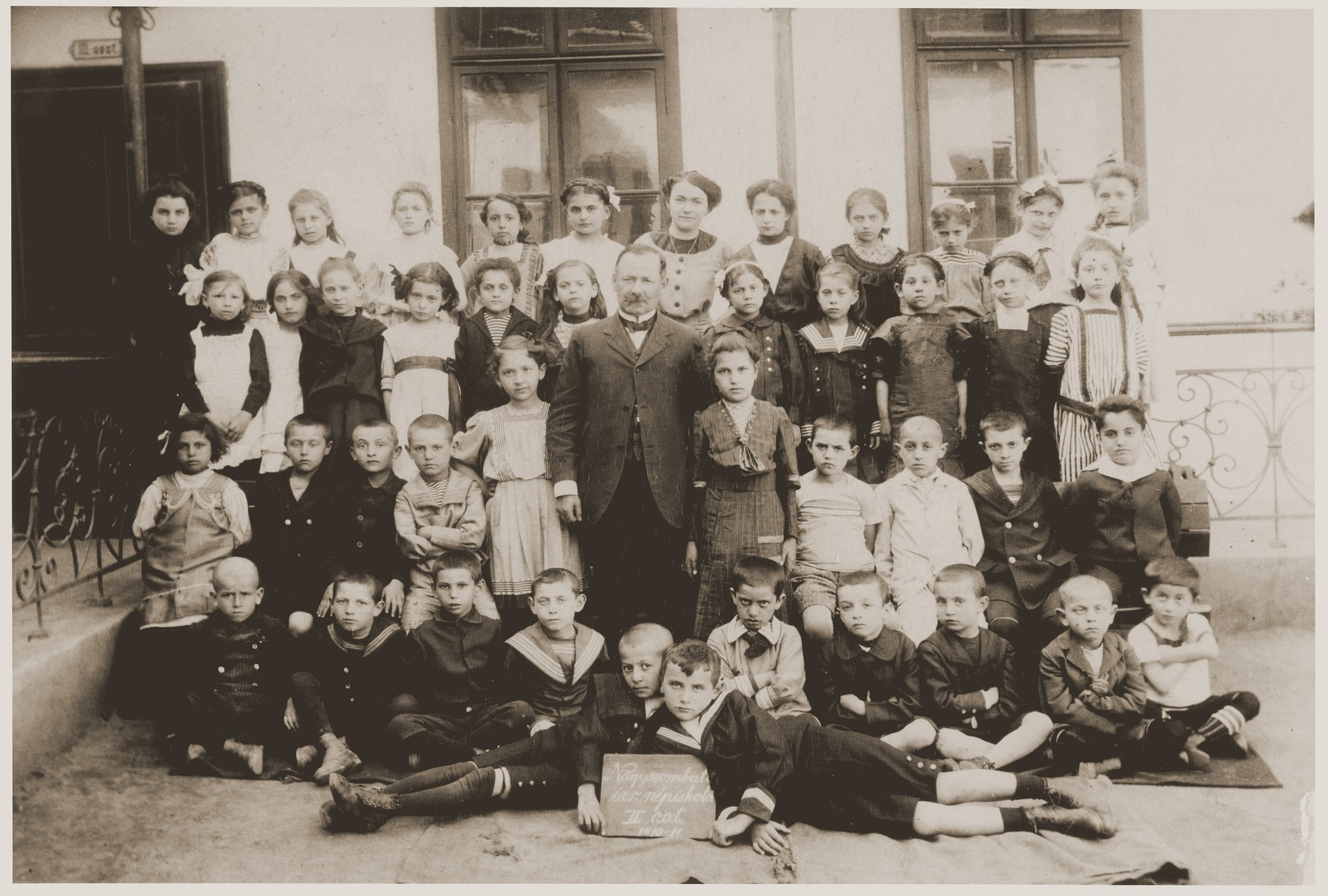 Elementary school in Hlohovec, Slovakia.  Eugene Goldberger is in the second row, third from the right.