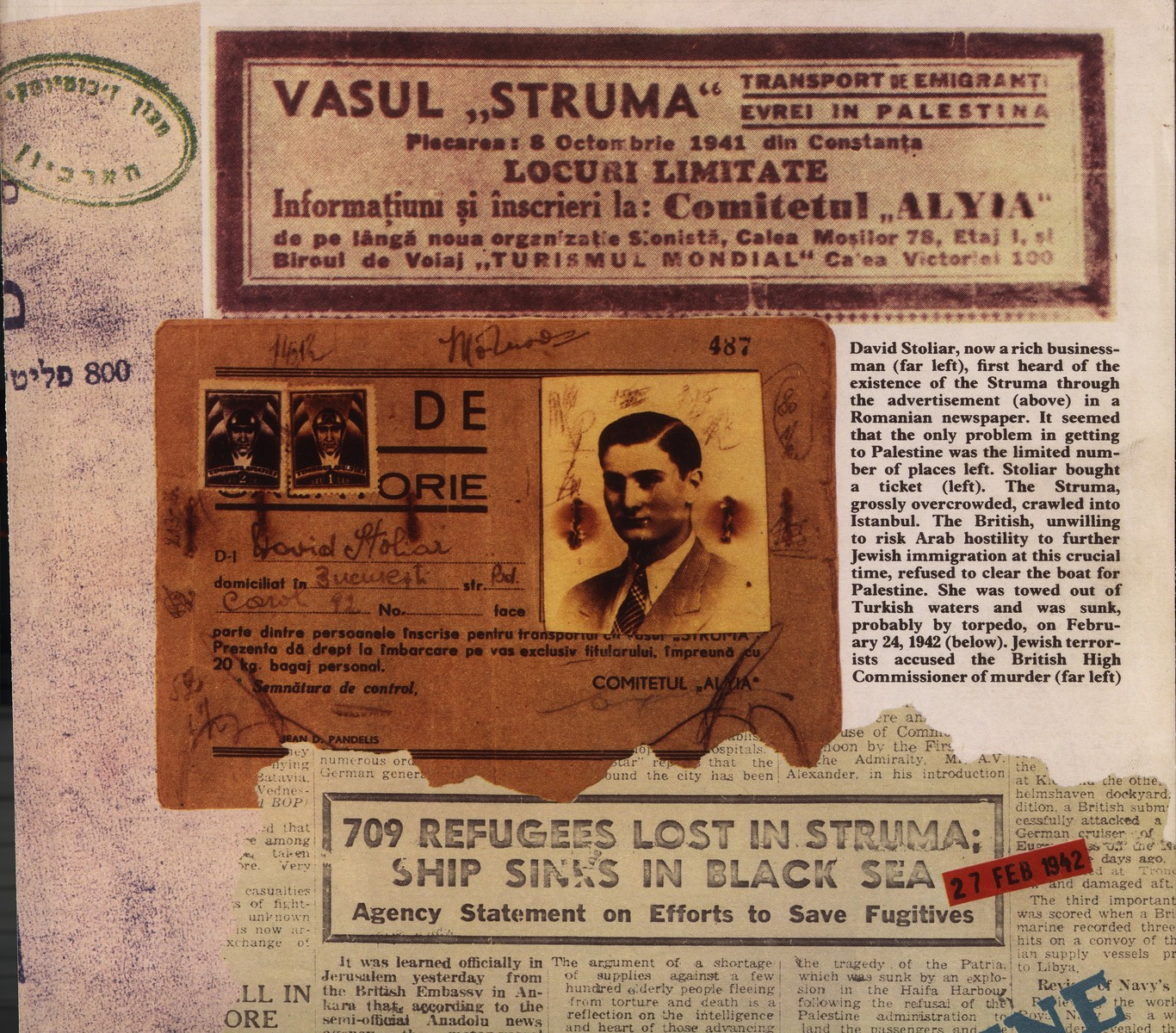 Identity card of David Stoliar.