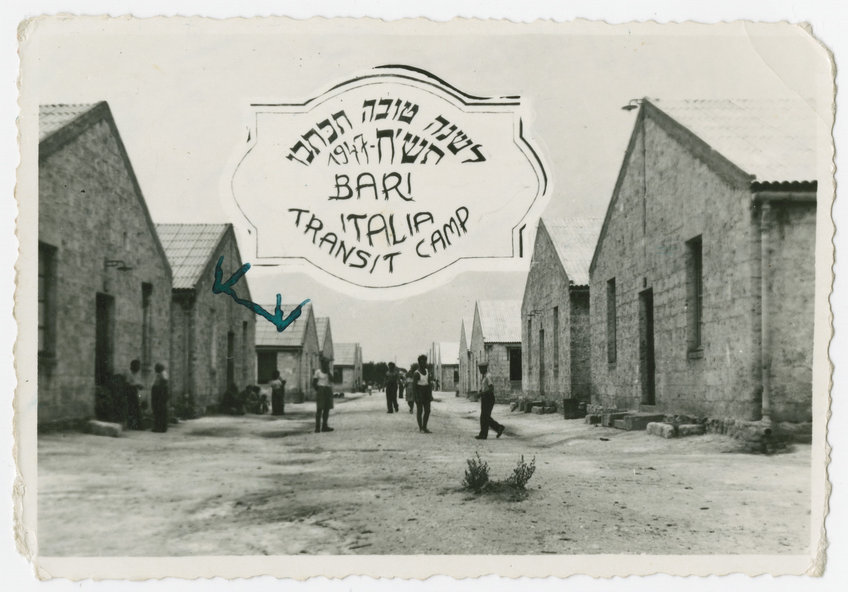 Jewish New Year's card depicting a view of the Bari DP camp.