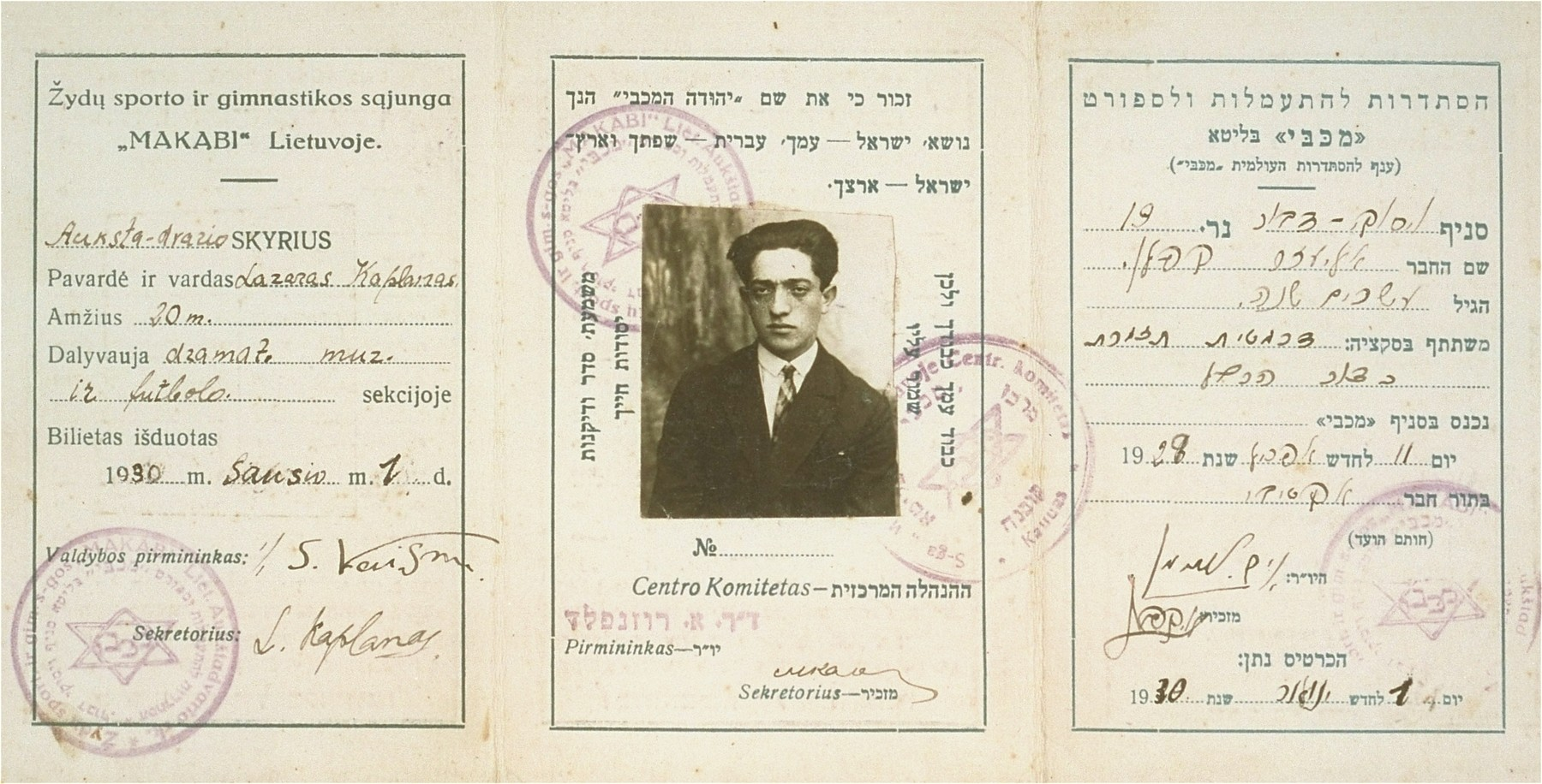 Membership card for the Maccabi Sports Organization in Lithuania, Visokidbor branch, issued to Eliezer Kaplan on January 1, 1930.