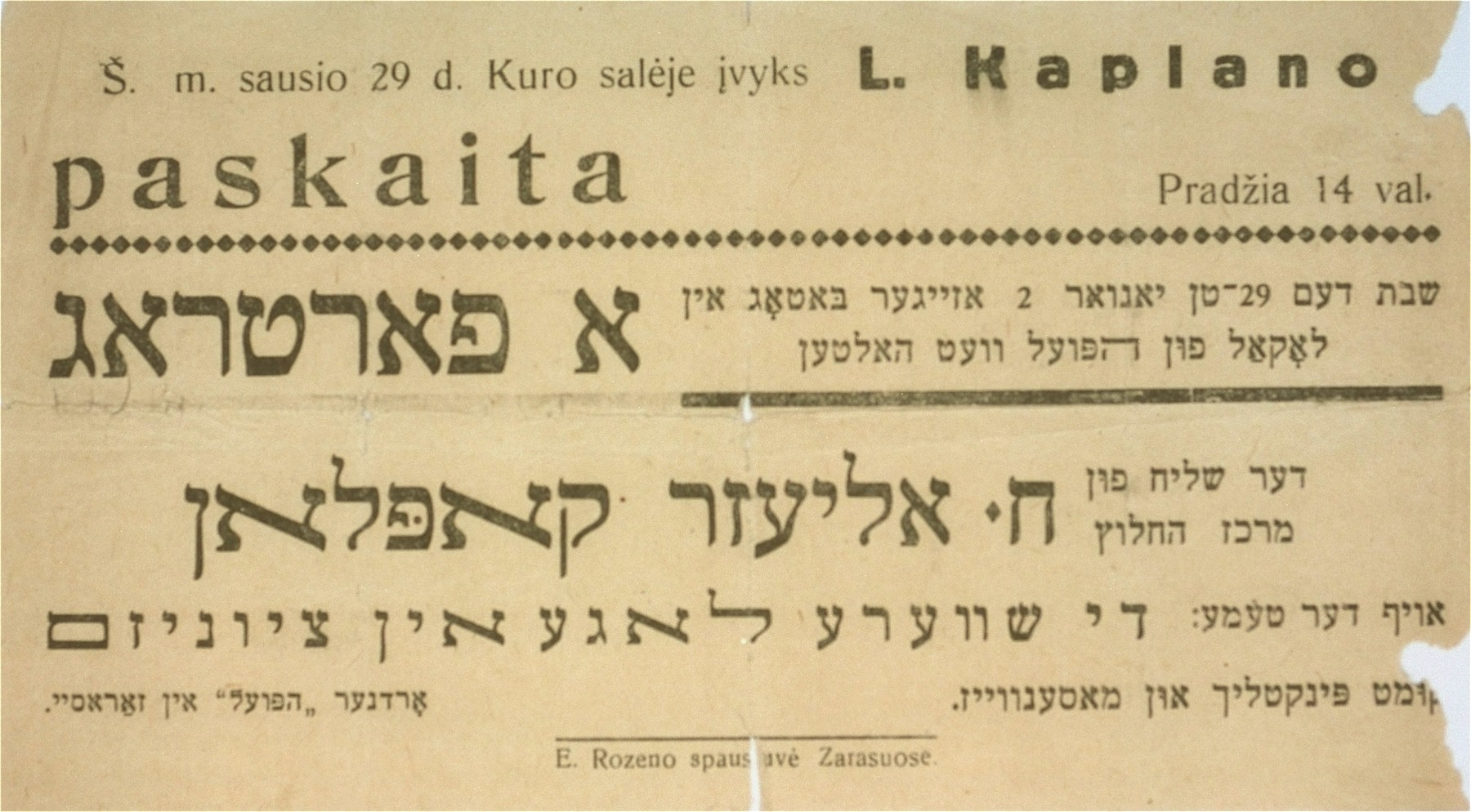 """Newspaper notice in Lithuanian and Yiddish, advertising a lecture on """"The Difficult Situation in Zionism"""" to be given by Eliezer Kaplan, the representative of the central organization of the Hehalutz. The lecture will take place on Saturday, January 29 at 2:00 P.M. in Zarasai."""