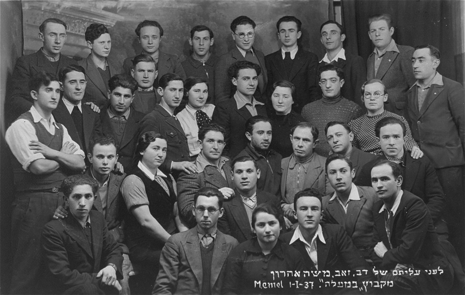 Group portrait of members of the kibbutz hachshara, Bemaaleh, taken on the occasion of the departure of three of its members for Palestine.  Pictured in the third row from the bottom, third from the right is Eliezer Kaplan, the donor's father.