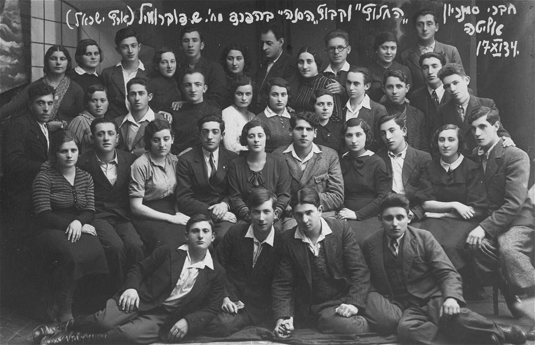Group portrait of members of the Hehalutz seminar and the kibbutz hachshara, Hasneh, taken on the occasion of the departure of one of their members for Palestine.  Eliezer Kaplan is seated in the second row, fourth from the left.