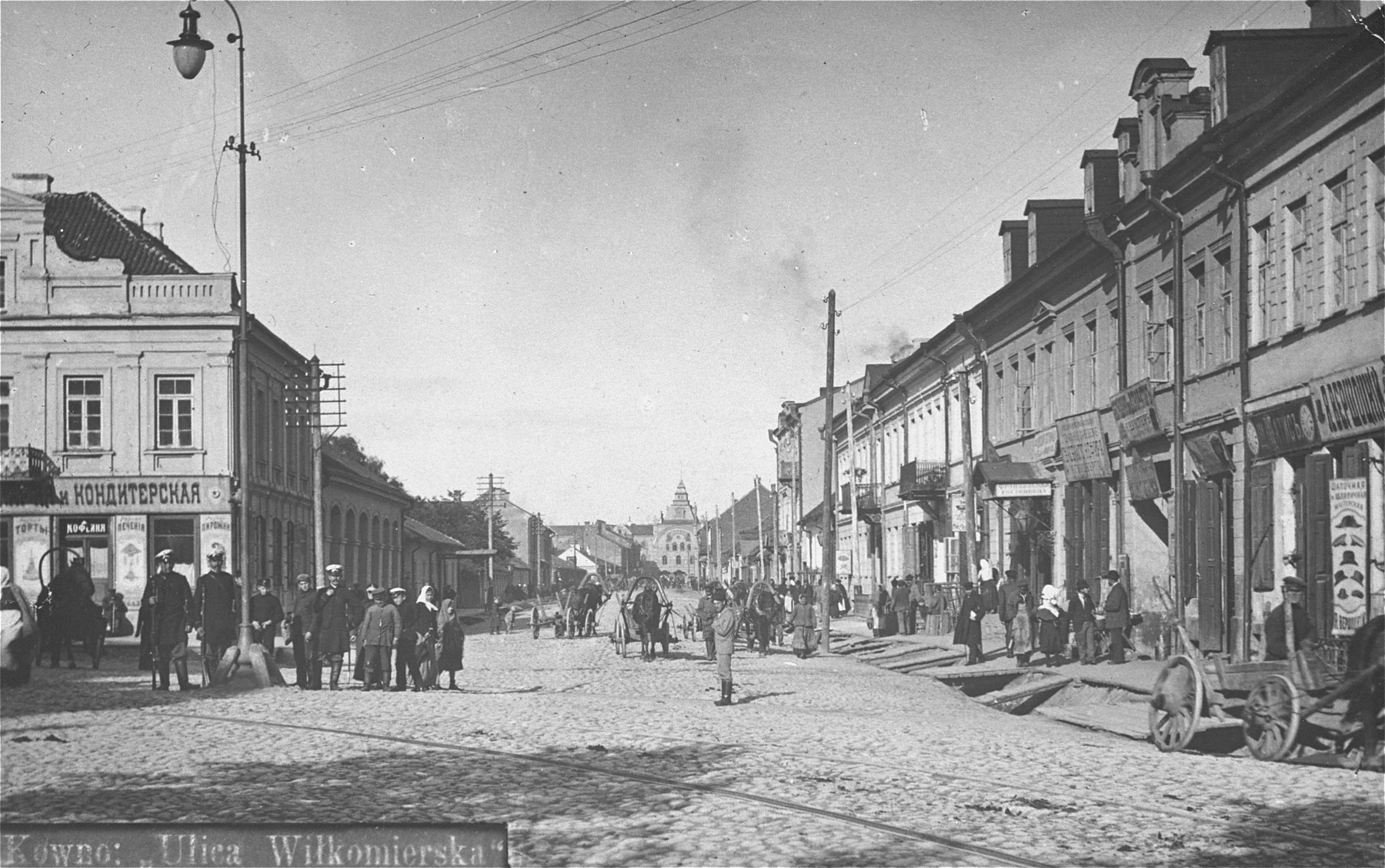 View of a street scene in Kaunas.