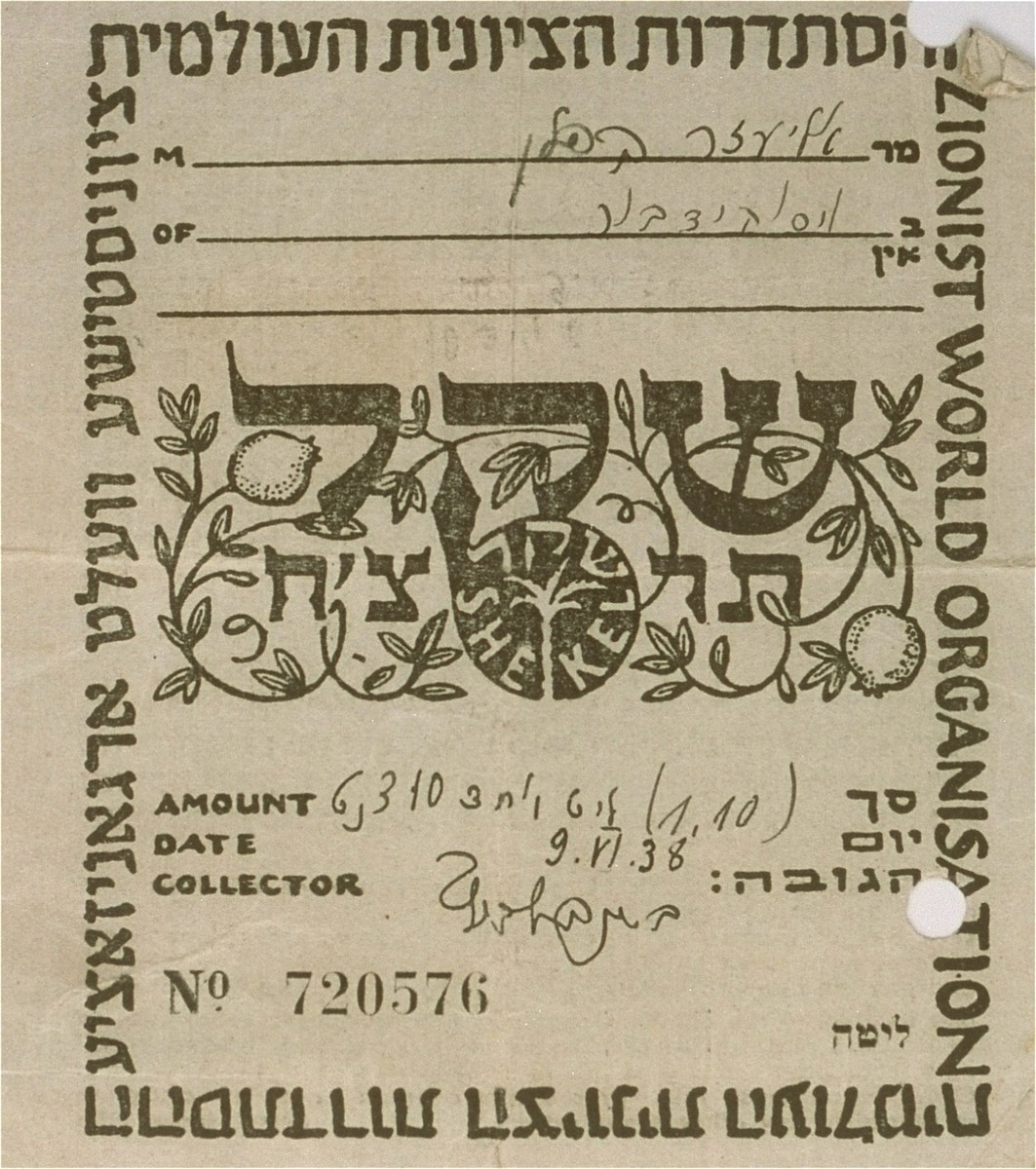 Certificate of payment of dues to the World Zionist Organization by Eliezer Kaplan of Visokidbor, Lithuania.