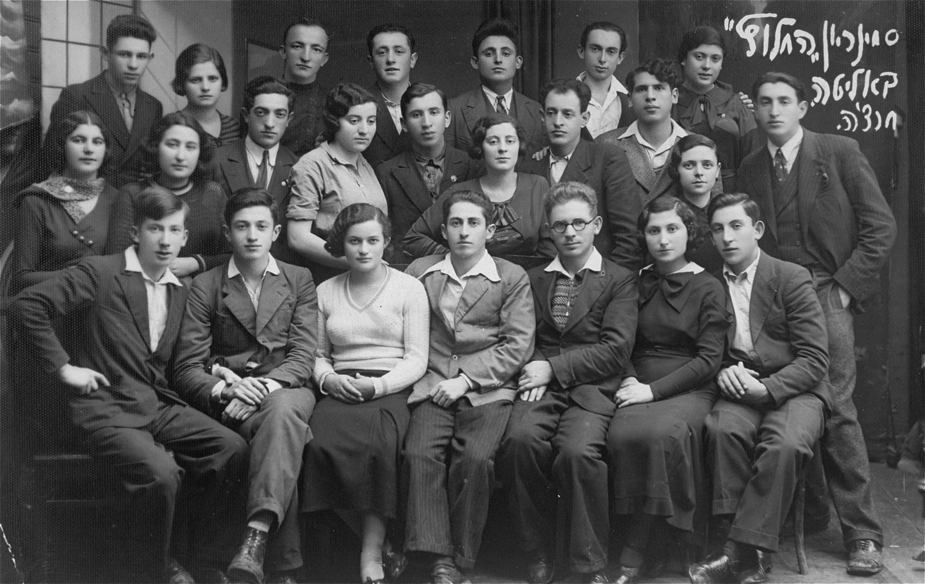 Group portrait of Zionist leaders participating in the Hehalutz movement's seminar in Lithuania.  Pictured in the second row. third from the left, is Eliezer Kaplan.