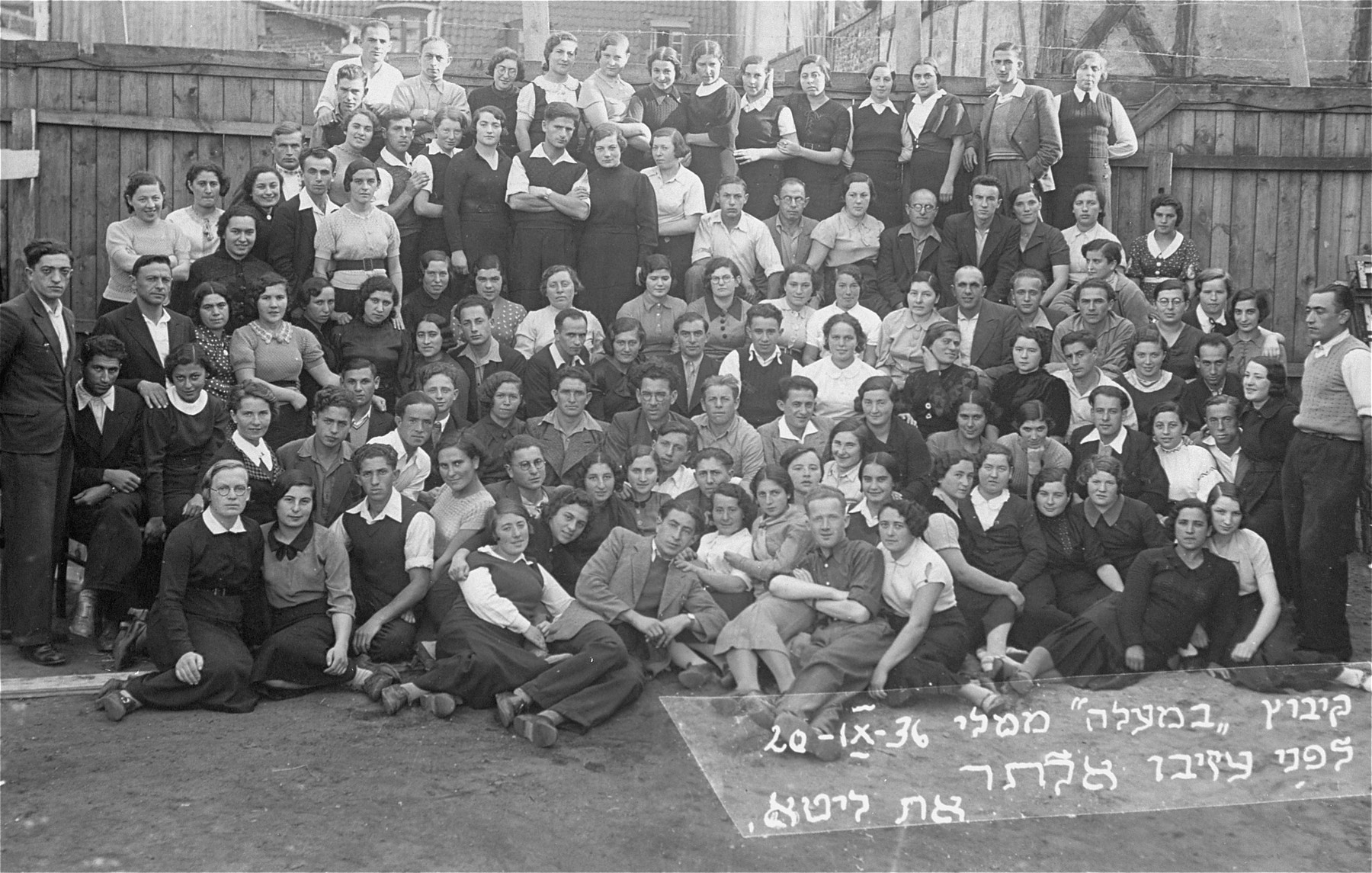 Group portrait of the kibbutz hachshara, Bemaaleh, taken on the occasion of the departure of one of its members.    Pictured at the far left is Eliezer Kaplan, the donor's father.