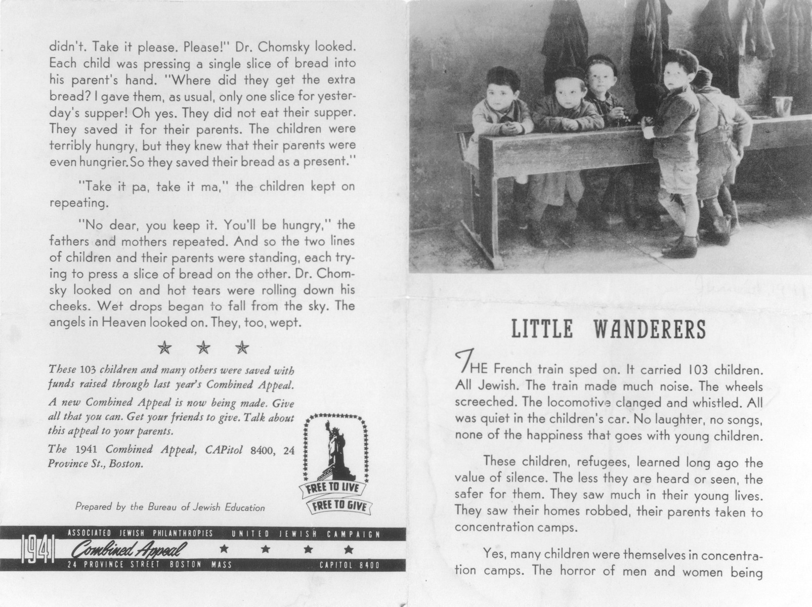 Fundraising pamphlet issued by the Combined Appeal in Boston to raise money for Jewish refugee children who came to the United States from France.
