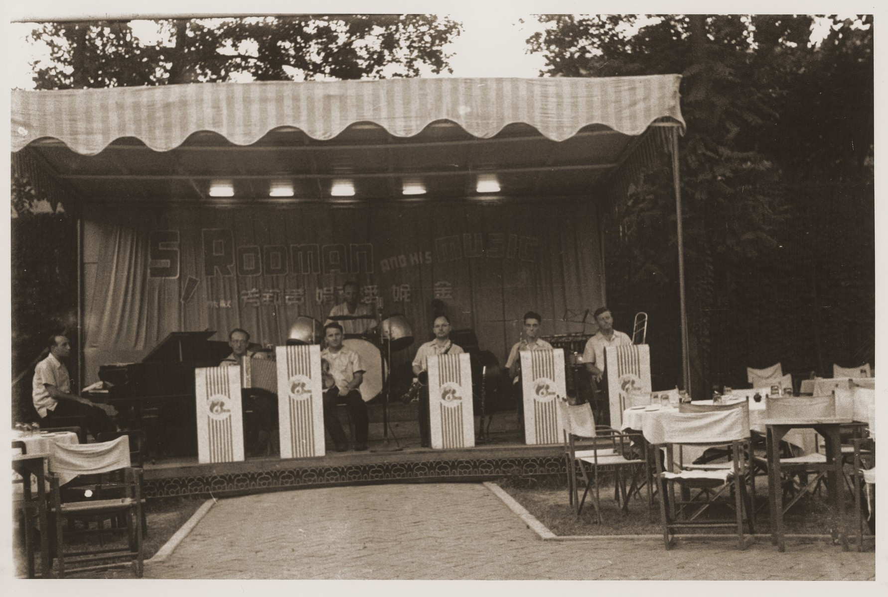 Members of the Siegmund Rodman band perform at the Roof Garden restaurant on Ward Road in Shanghai.    The Roof Garden was a favorite cafe for Jewish refugees in Shanghai.