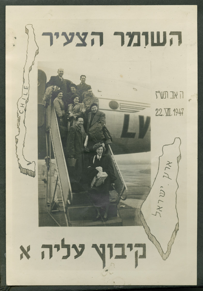 """Photograph from an album entitled, """"Hacshara Kidma Chile,""""  documenting life on a postwar Shomer Hatzair Zionist agricultural collective in Chile.    A postcard commemorating the arrival  of the """"Hachshara Kidma Chile"""" in Palestine.  The Hebrew words read """"Shomer Hatzair, Kibbutz Aliya A."""""""