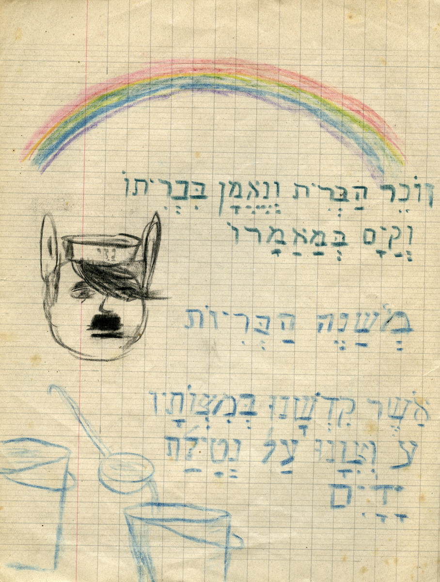 "Illustrated page with various blessings from a Hebrew primer prepared by Felix and Marguerite Goldschmidt to teach his children Hebrew language and Jewish culture.  Shown is a picture of Hitler as a wild beast with the word ""Nazi"" on his hat next to the blessing about distinguishing between animals."