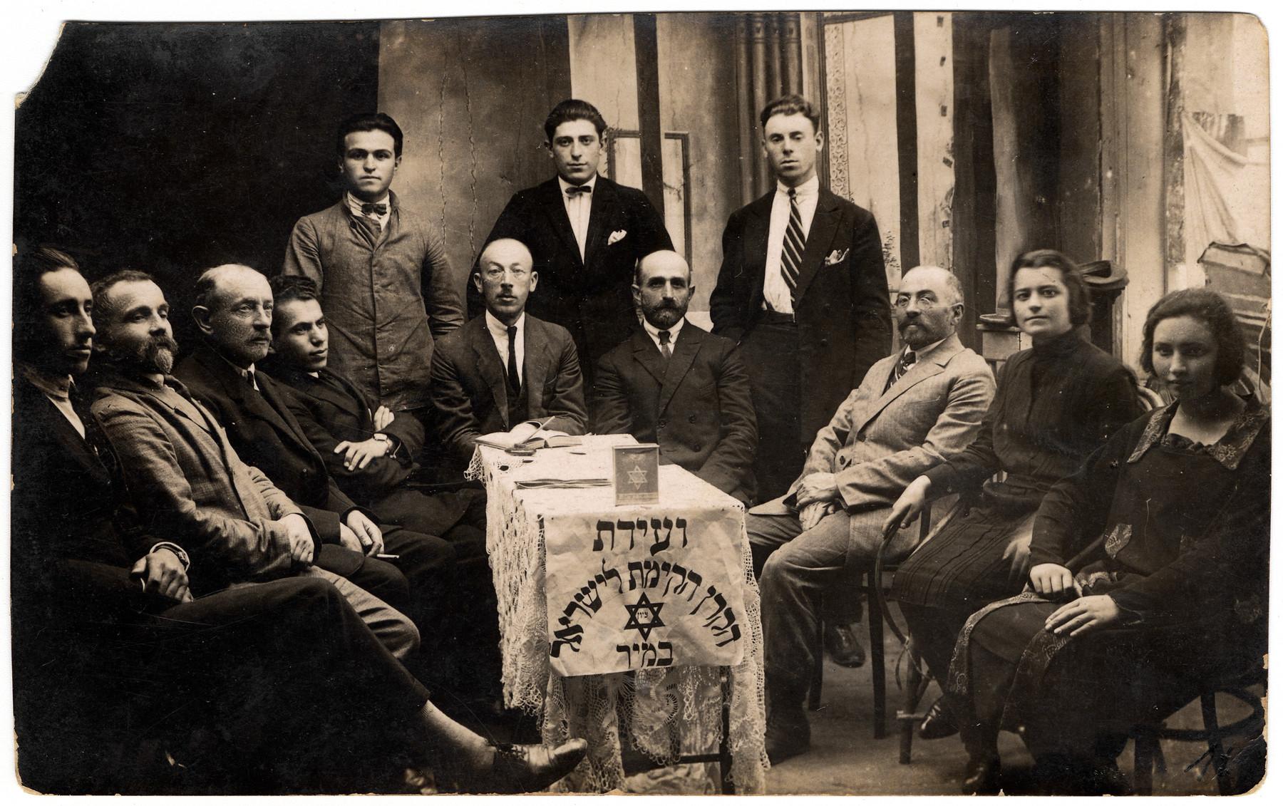 Members of the organizing committee of the Jewish National Fund (Keren Kayemet) in Mir.