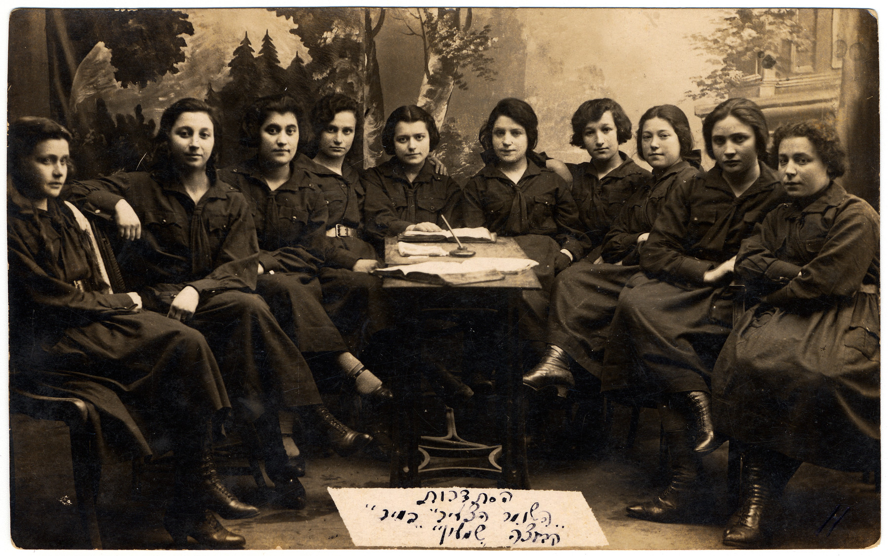 Studio portrait of the female members of the Zionist youth movement Hashomer Hatzair in Mir.