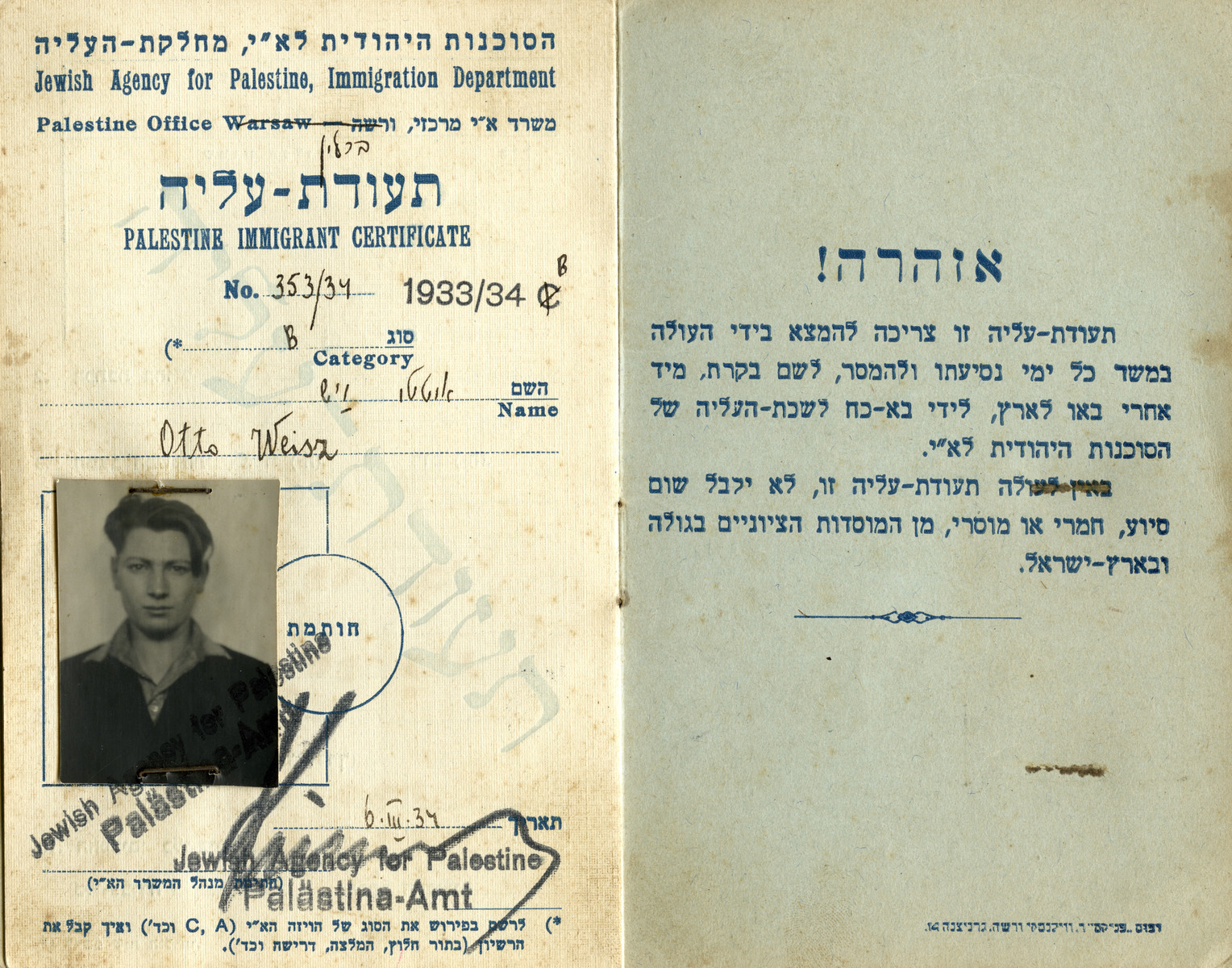 Otto Weiss' Palestine Immigration Certificate.