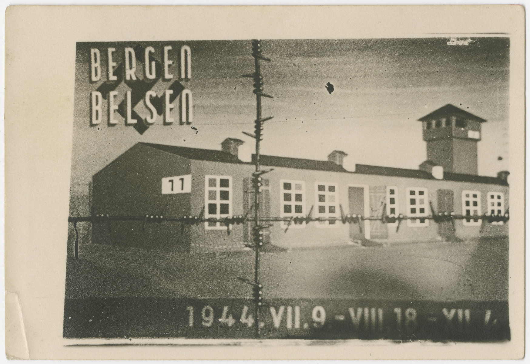 Commemorative postcard with a drawing of barrack 11 of Bergen-Belsen and marking the time the people on the Kasztner Train spent in the camp.  The Jews from the Kasztner transport lived in two barracks, 10 and 11, inside Bergen Belsen.  (This was probably drawn by the Hungarian artist Robert (Imre) Irsay who himself was on the Kasztner transport.)