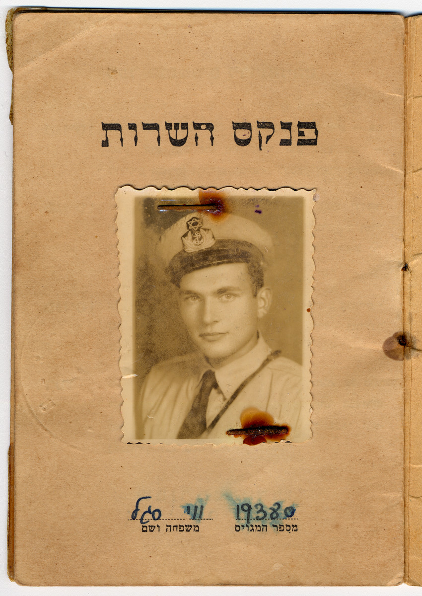 Enlistment papers in the Israeli Navy issued to Zev Siegel, an American-born crew member of the Exodus.