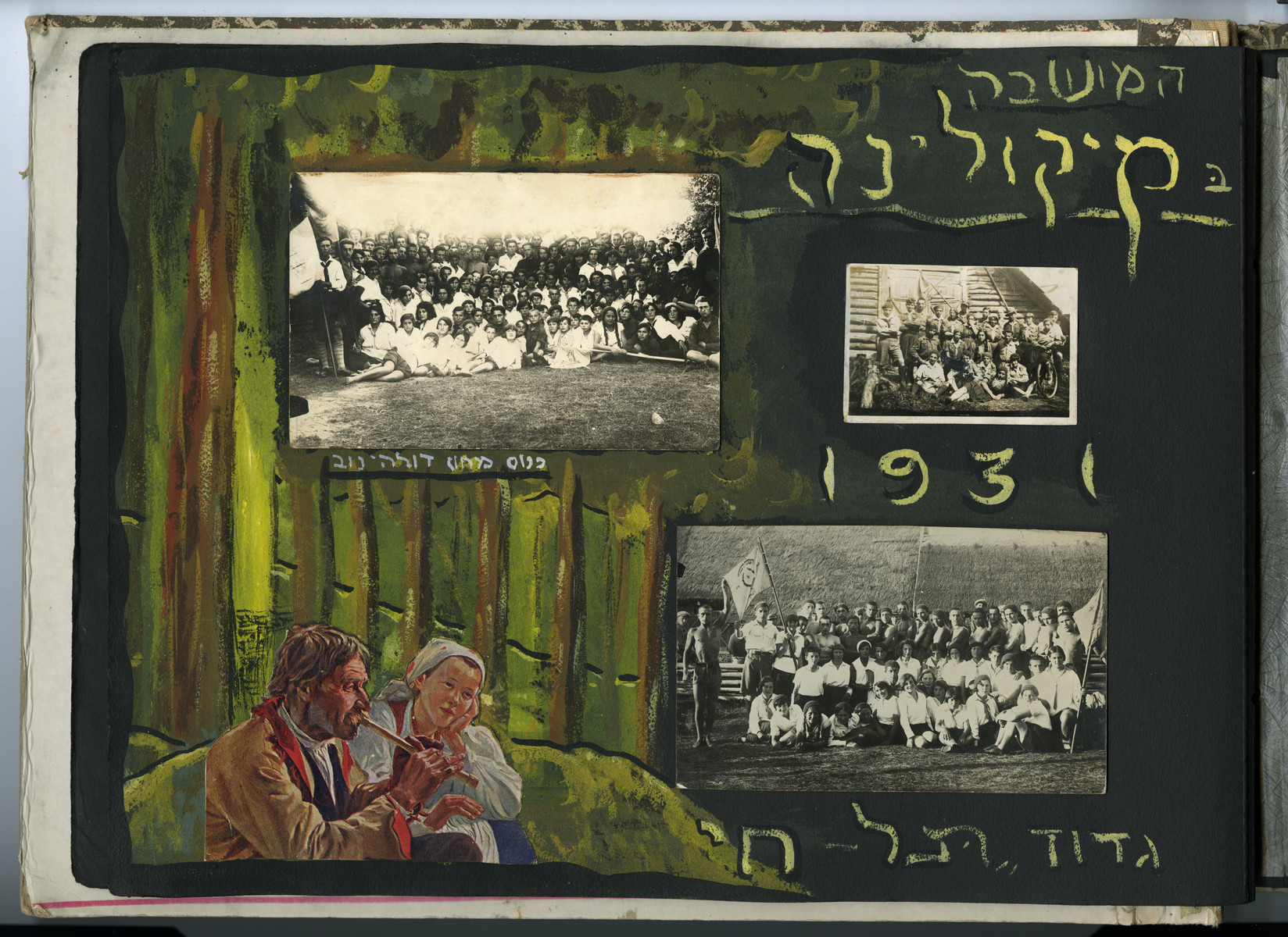 Illustrated photographic scrapbook of the Shomer Hatzair group of prewar Vilna.    This page is for the Tel Chai Group.