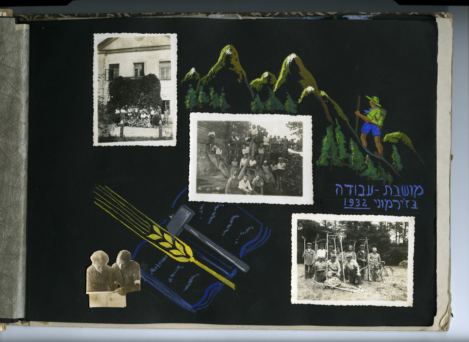 Illustrated photographic scrapbook of the Shomer Hatzair group of prewar Vilna.