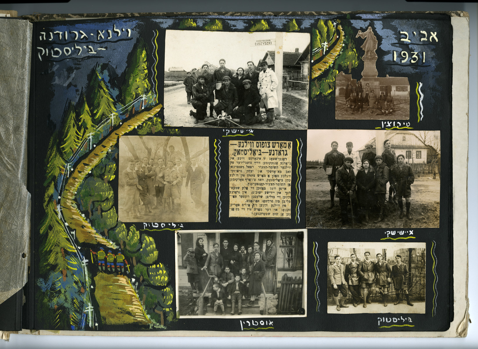 Illustrated photographic scrapbook of the Shomer Hatzair group of prewar Vilna.