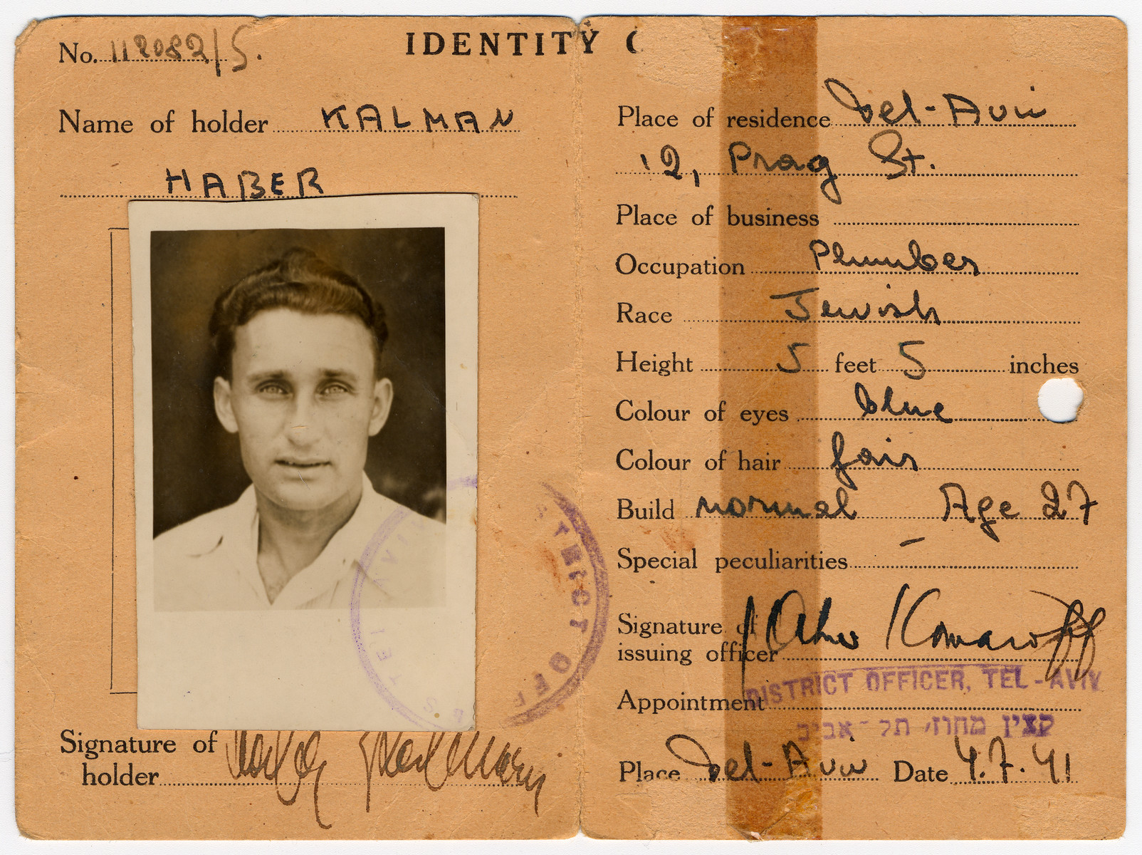 Identification card issued to Kalman Haber, an Austrian Jew, by British authorities in Palestine.  He lived briefly in forced residence in Tel Aviv after the bombing of Cyprus prior to being deported to Southern Africa.