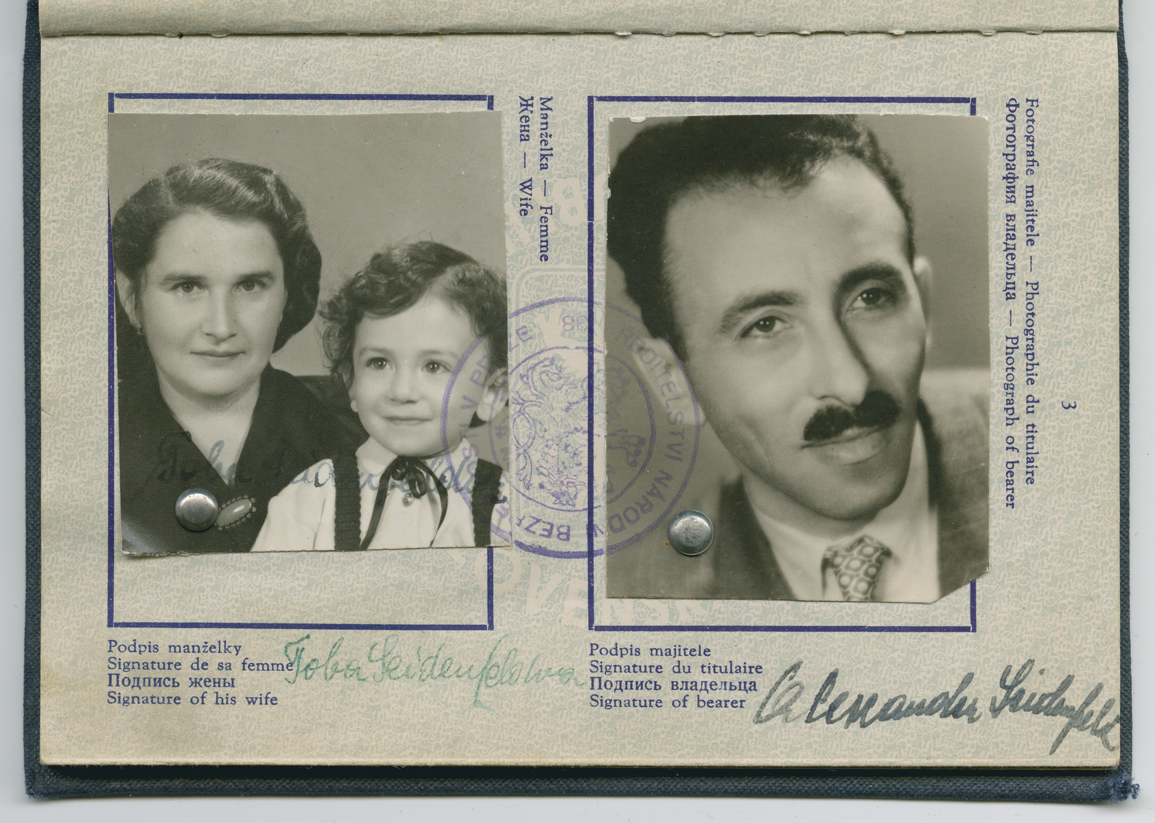 Photographs from the Czech family passport of Alexander (Sandor), Toba (Ilona), and Jiri Seidenfeld.