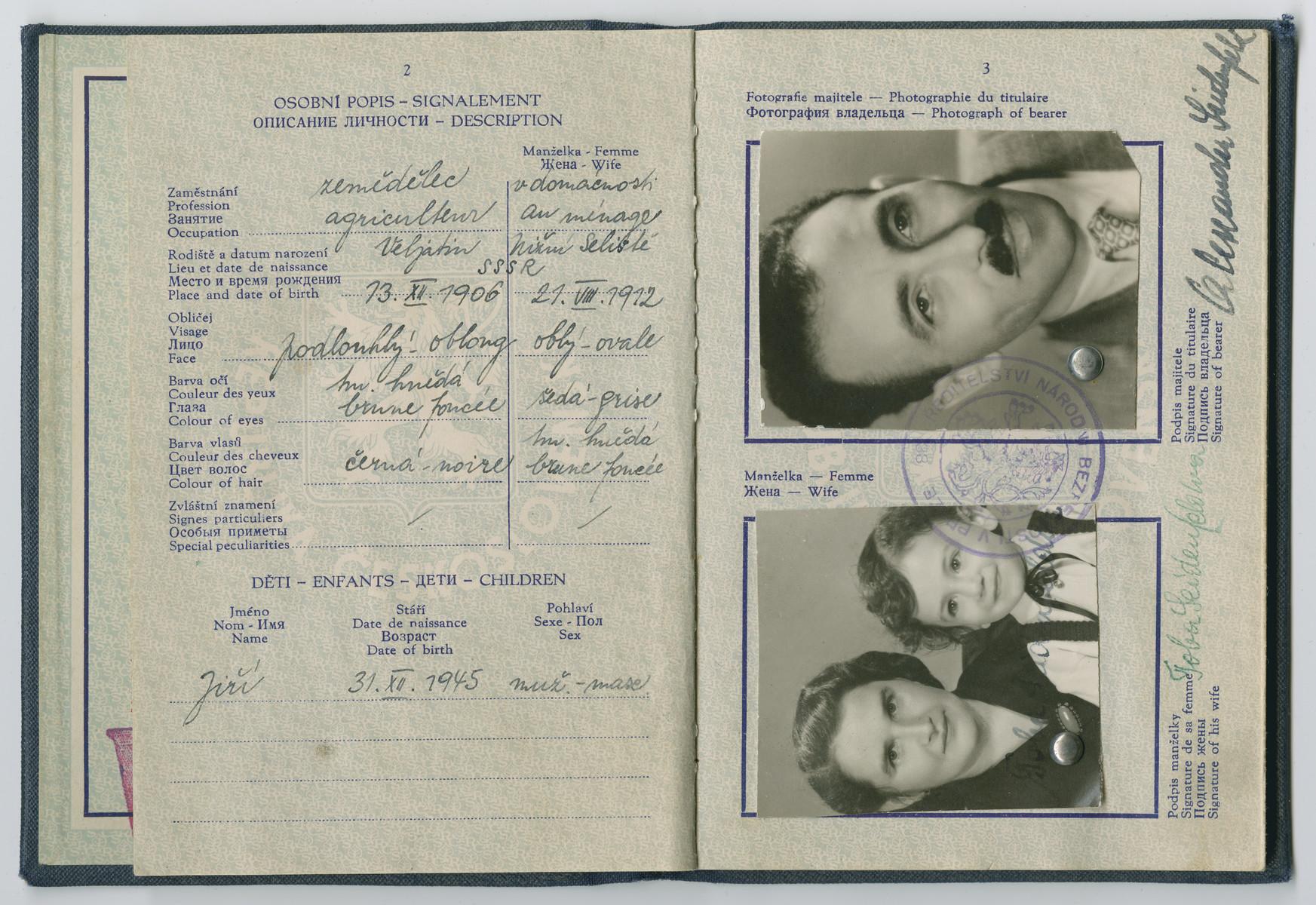 Interior of a Czech family passport belonging to Alexander (Sandor), Toba (Ilona), and Jiri Seidenfeld.