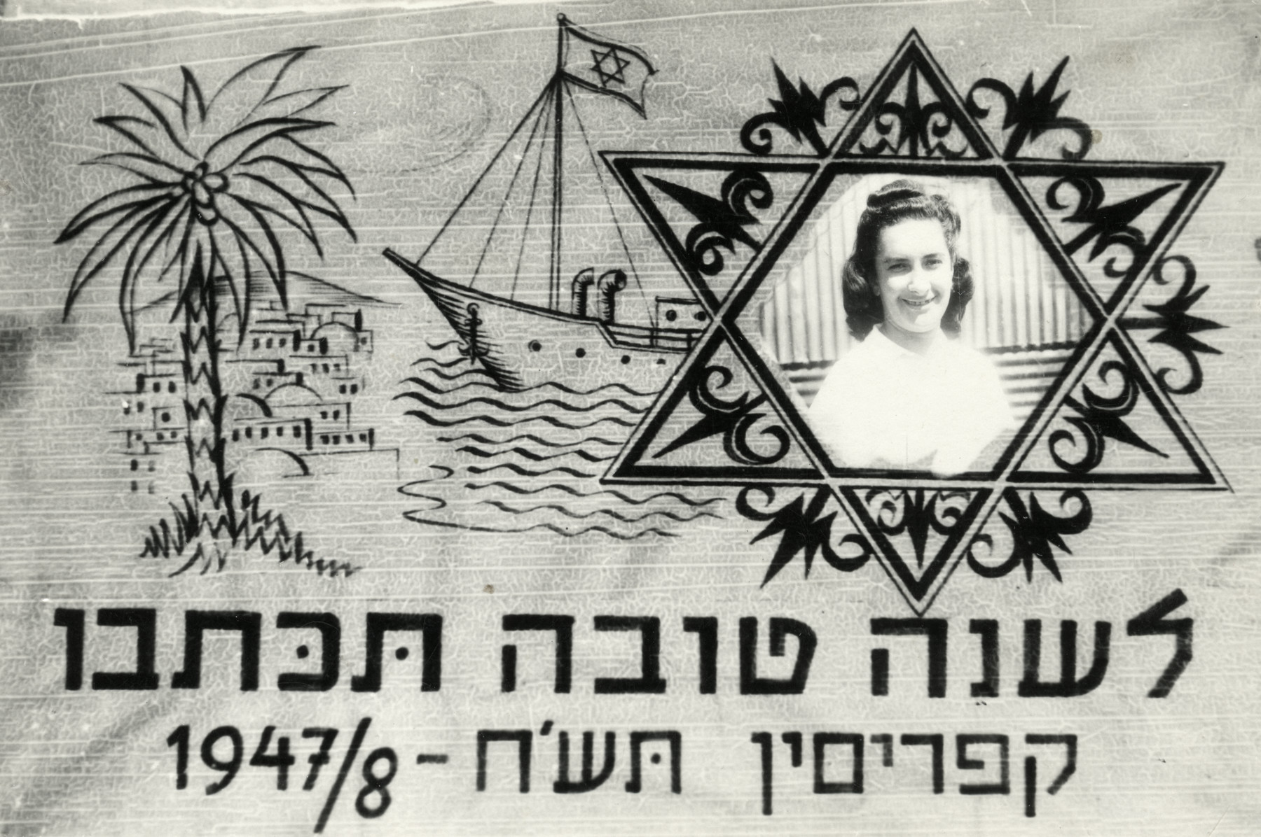 Jewish New Years card from Cyprus with a photograph of Sara Szajfman on the front.
