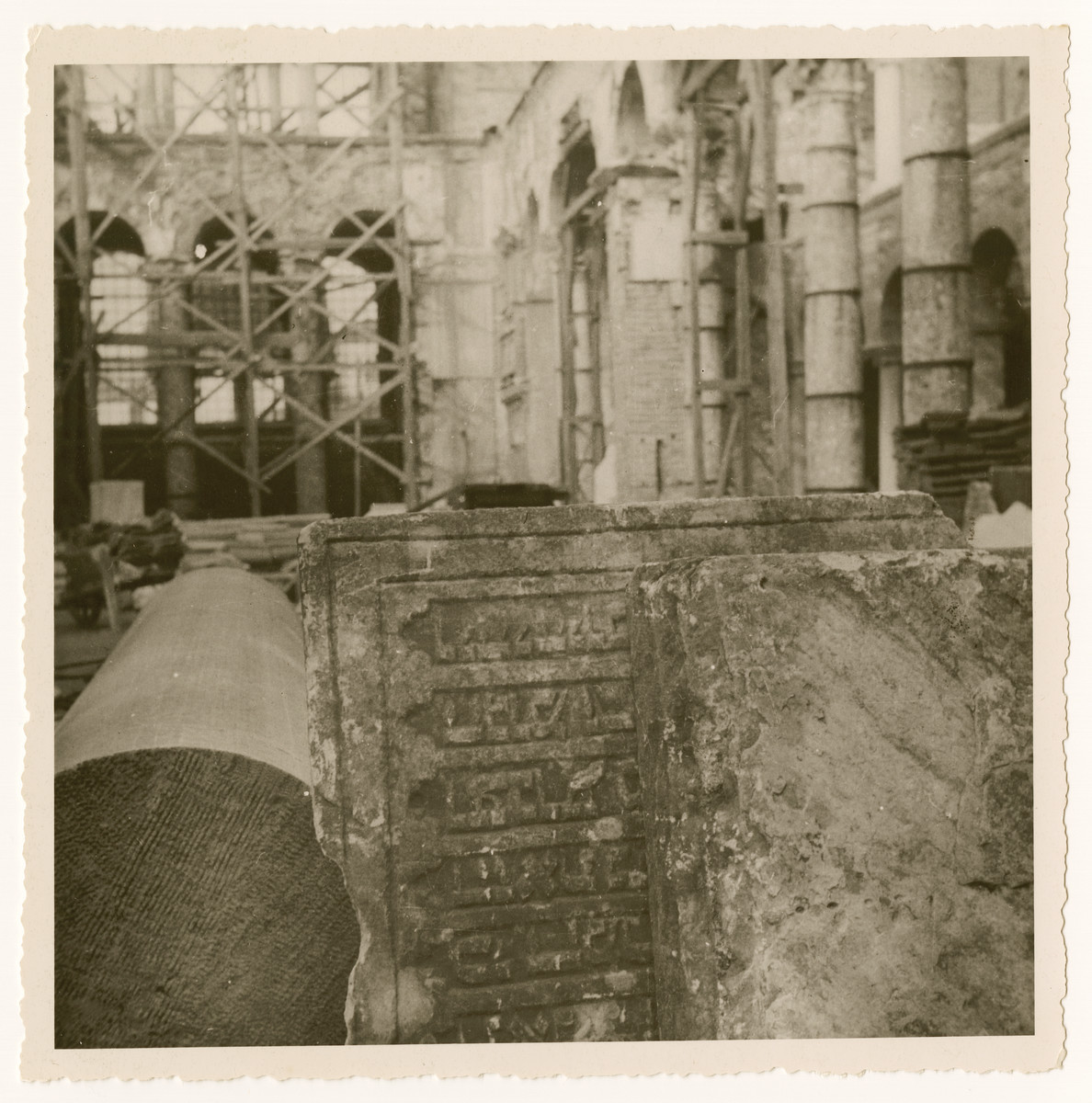 "Postwar view of a church in Salonika constructed in part from Jewish tombstones.  The original caption reads ""Tombstones taken by Greeks for part of church."""