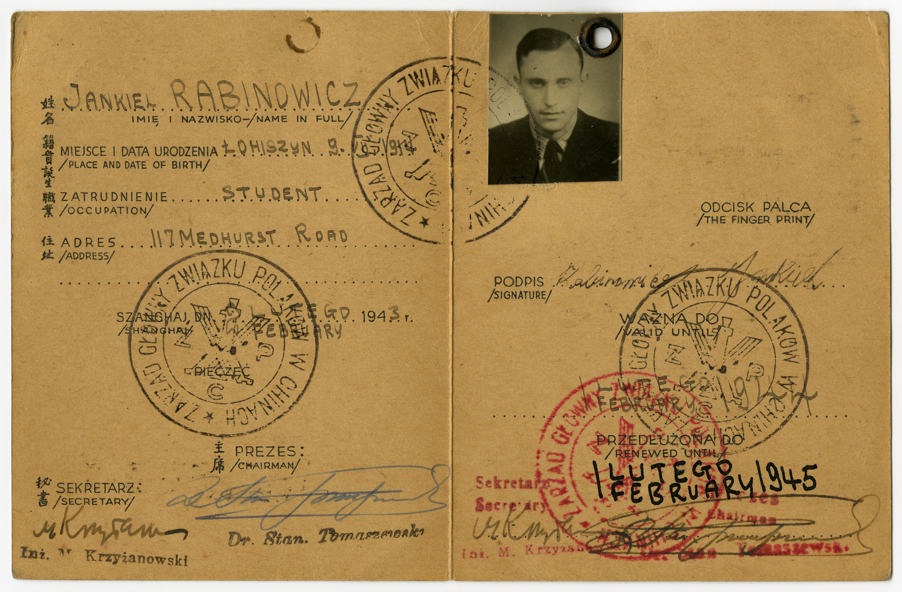 Identification card of the Polish Residents Association in China issued to Jankiel Rabinowicz.