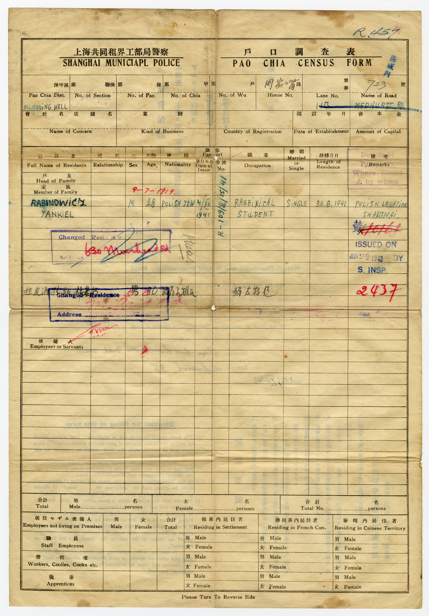 Census form issued by the Shanghai Municipal Police and completed by rabbinical student, Jankiel Rabinowicz.